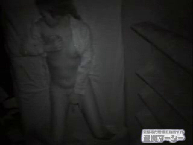 覗いてビックリvol.3 彼女の部屋編参 素人 盗み撮り動画キャプチャ 38連発 3