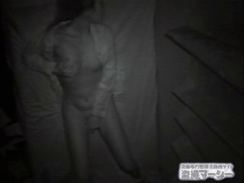 覗いてビックリvol.3 彼女の部屋編参 OLのエロ生活 濡れ場動画紹介 38連発 37