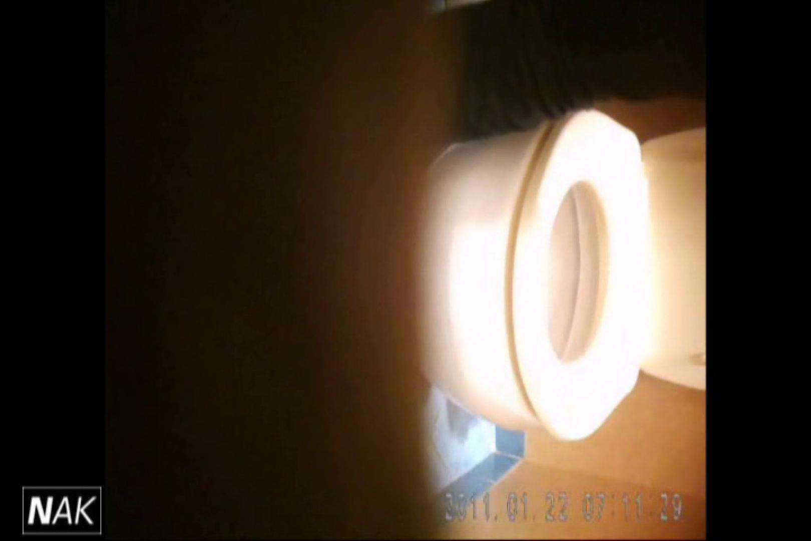 せん八さんの厠観察日記!2点監視カメラ 高画質5000K vol.10 お姉さんのエロ生活 のぞき動画画像 107連発 8