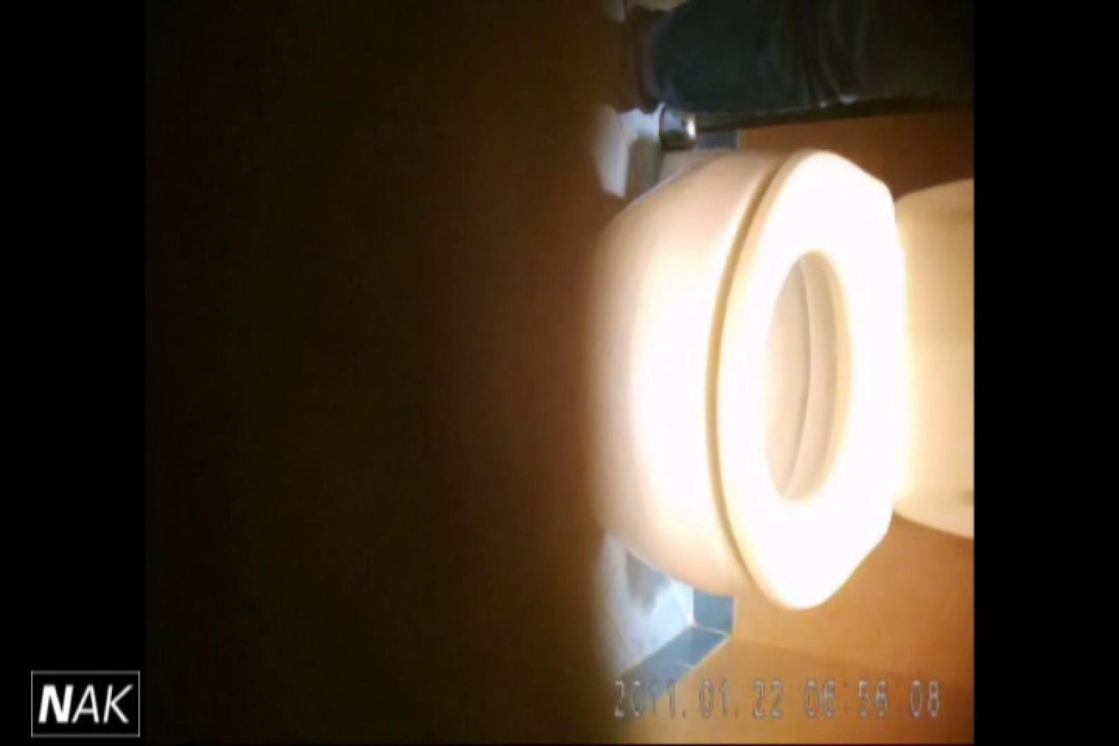 せん八さんの厠観察日記!2点監視カメラ 高画質5000K vol.10 お姉さんのエロ生活 のぞき動画画像 107連発 28
