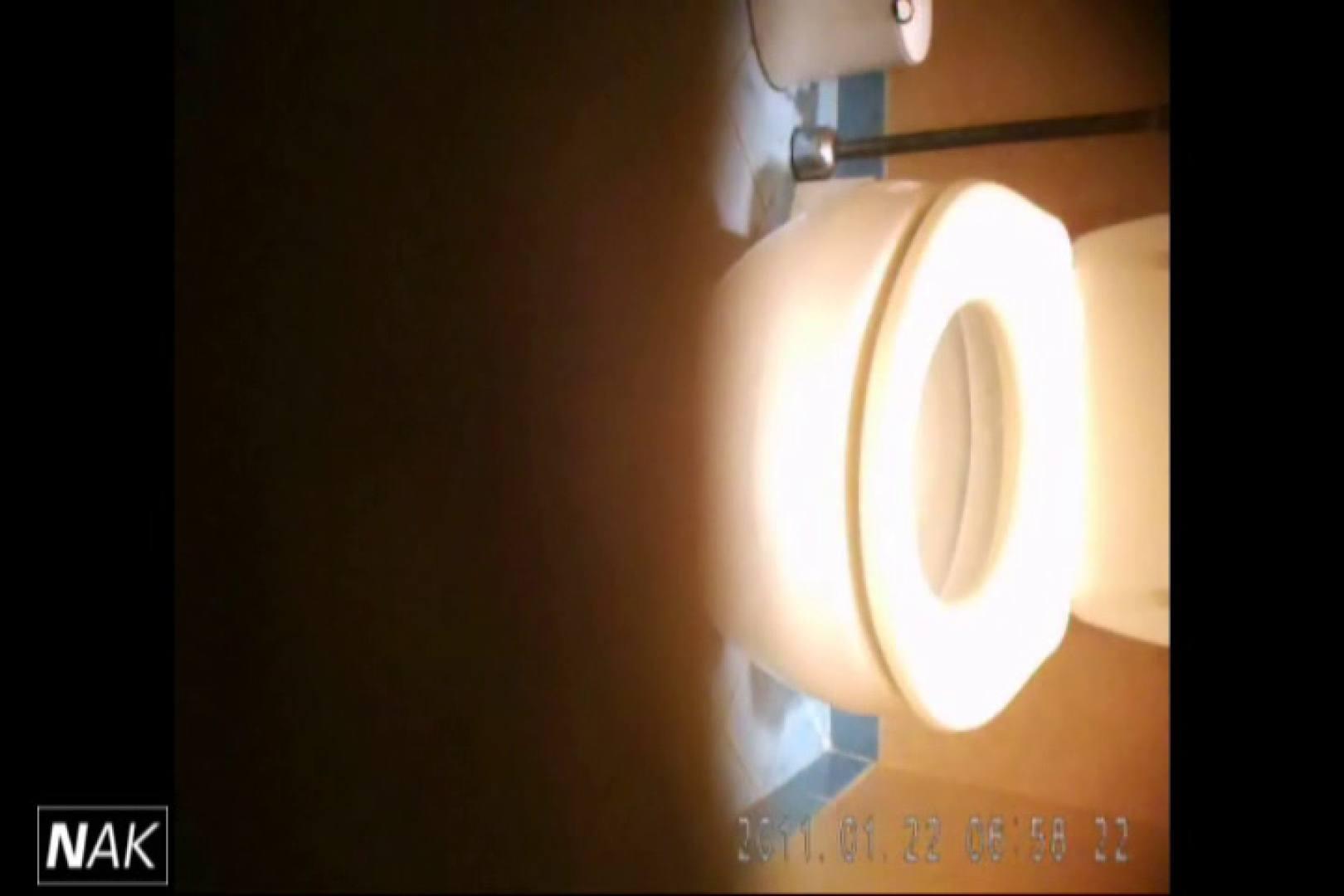 せん八さんの厠観察日記!2点監視カメラ 高画質5000K vol.10 黄金水 戯れ無修正画像 107連発 39