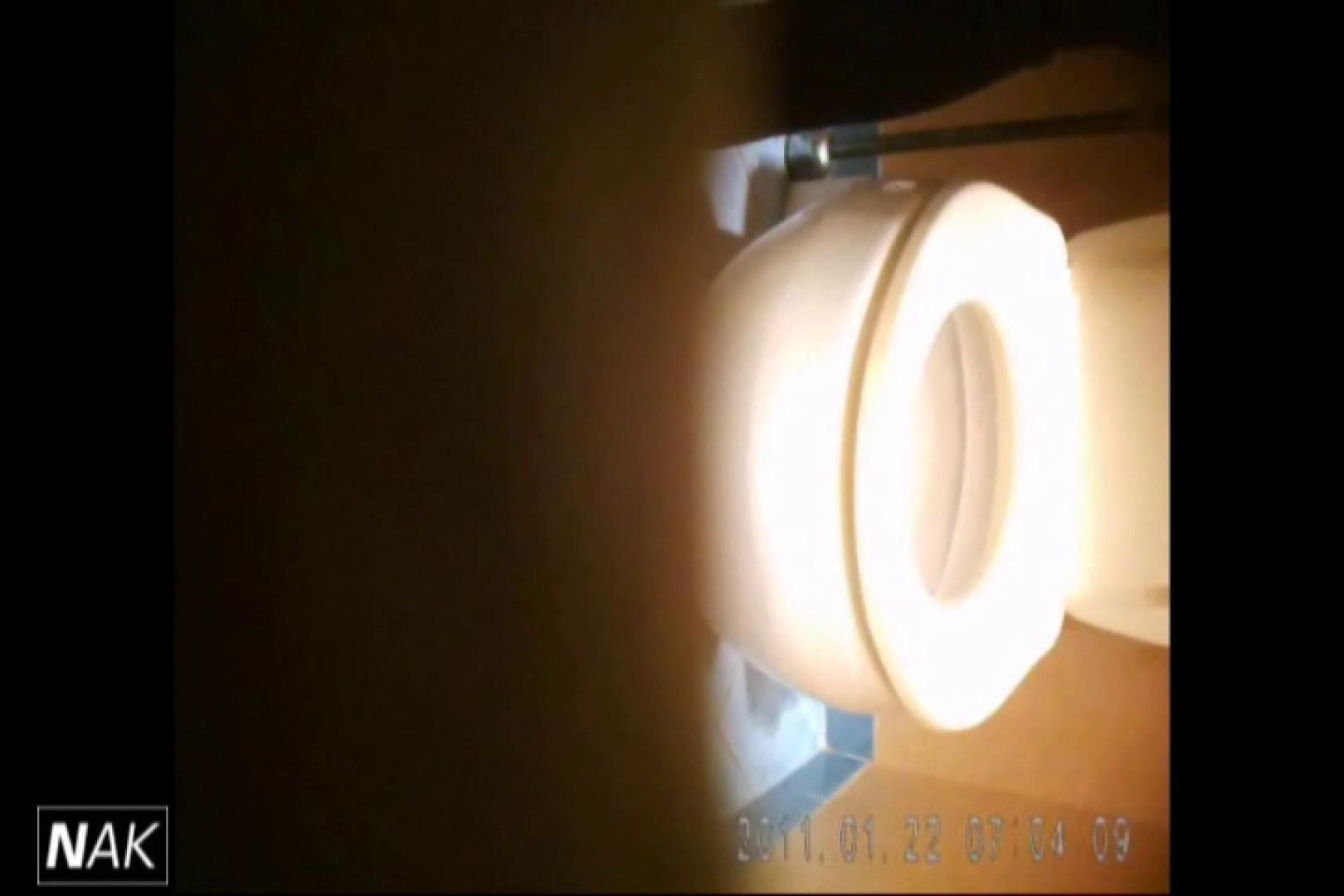 せん八さんの厠観察日記!2点監視カメラ 高画質5000K vol.10 高画質  107連発 60