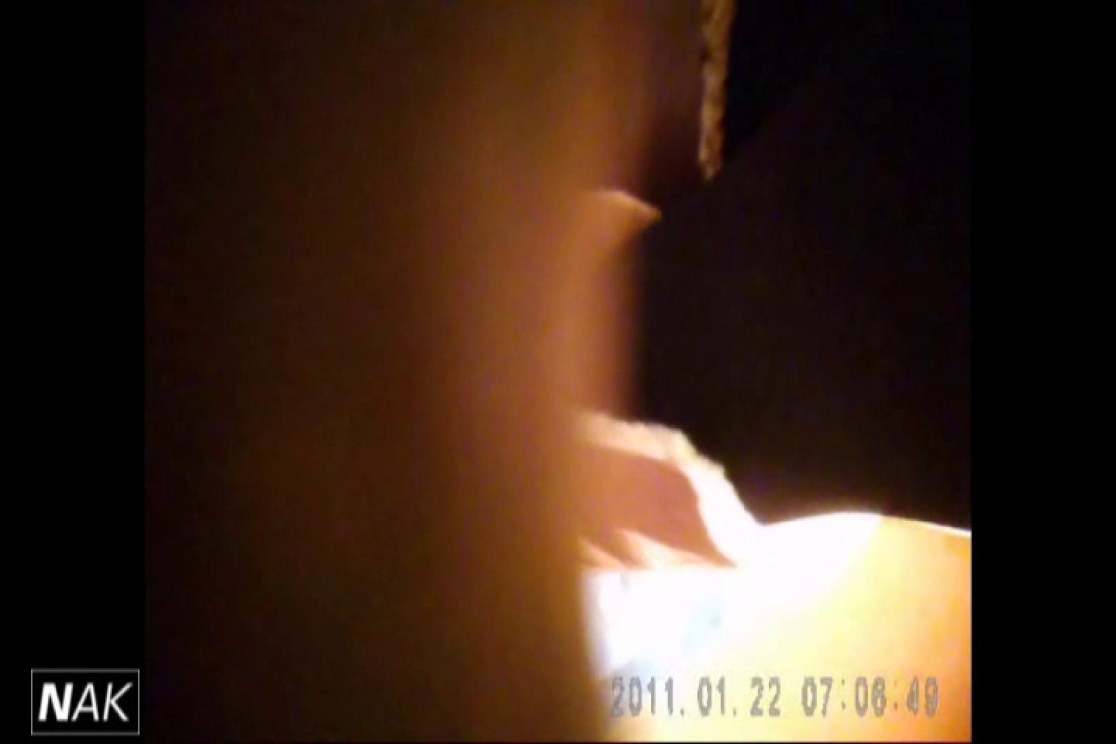 せん八さんの厠観察日記!2点監視カメラ 高画質5000K vol.10 お姉さんのエロ生活 のぞき動画画像 107連発 73