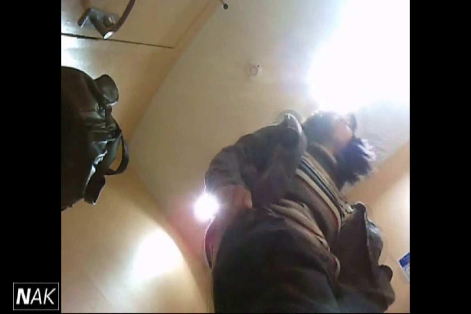 せん八さんの厠観察日記!2点監視カメラ 高画質5000K vol.10 黄金水 戯れ無修正画像 107連発 89