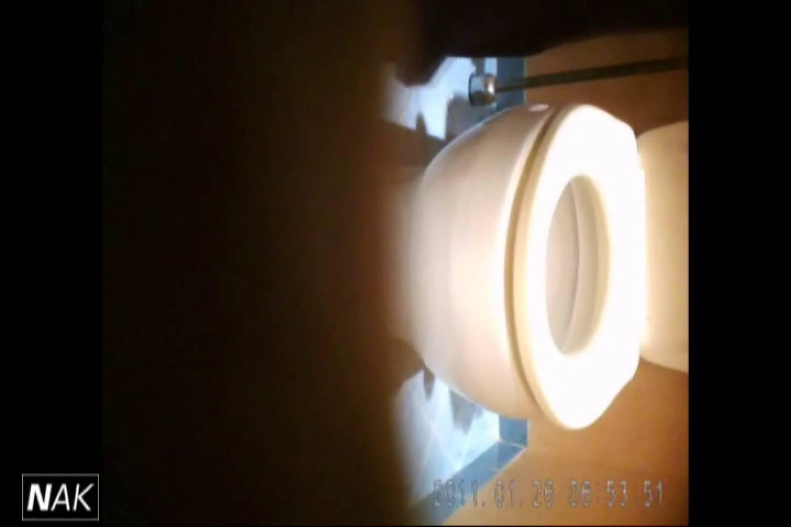 せん八さんの厠観察日記!2点監視カメラ 高画質5000K vol.11 黄金水 ぱこり動画紹介 39連発 4
