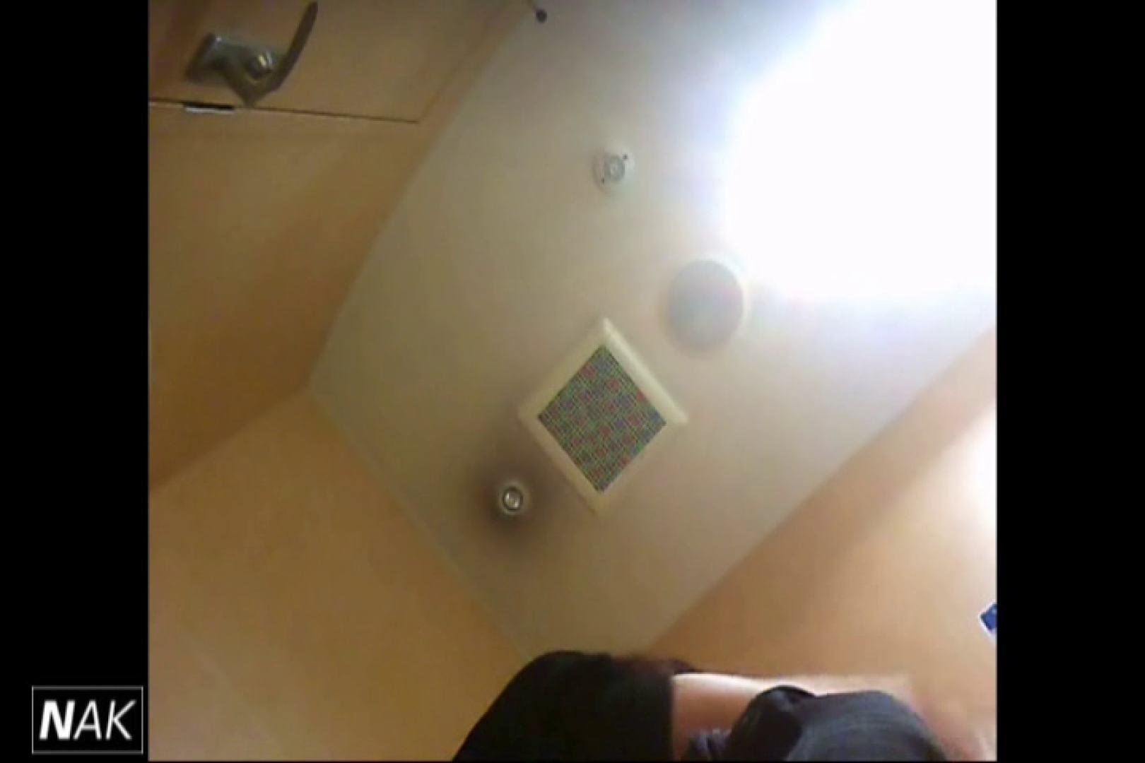 せん八さんの厠観察日記!2点監視カメラ 高画質5000K vol.14 お姉さんのエロ生活 戯れ無修正画像 33連発 14