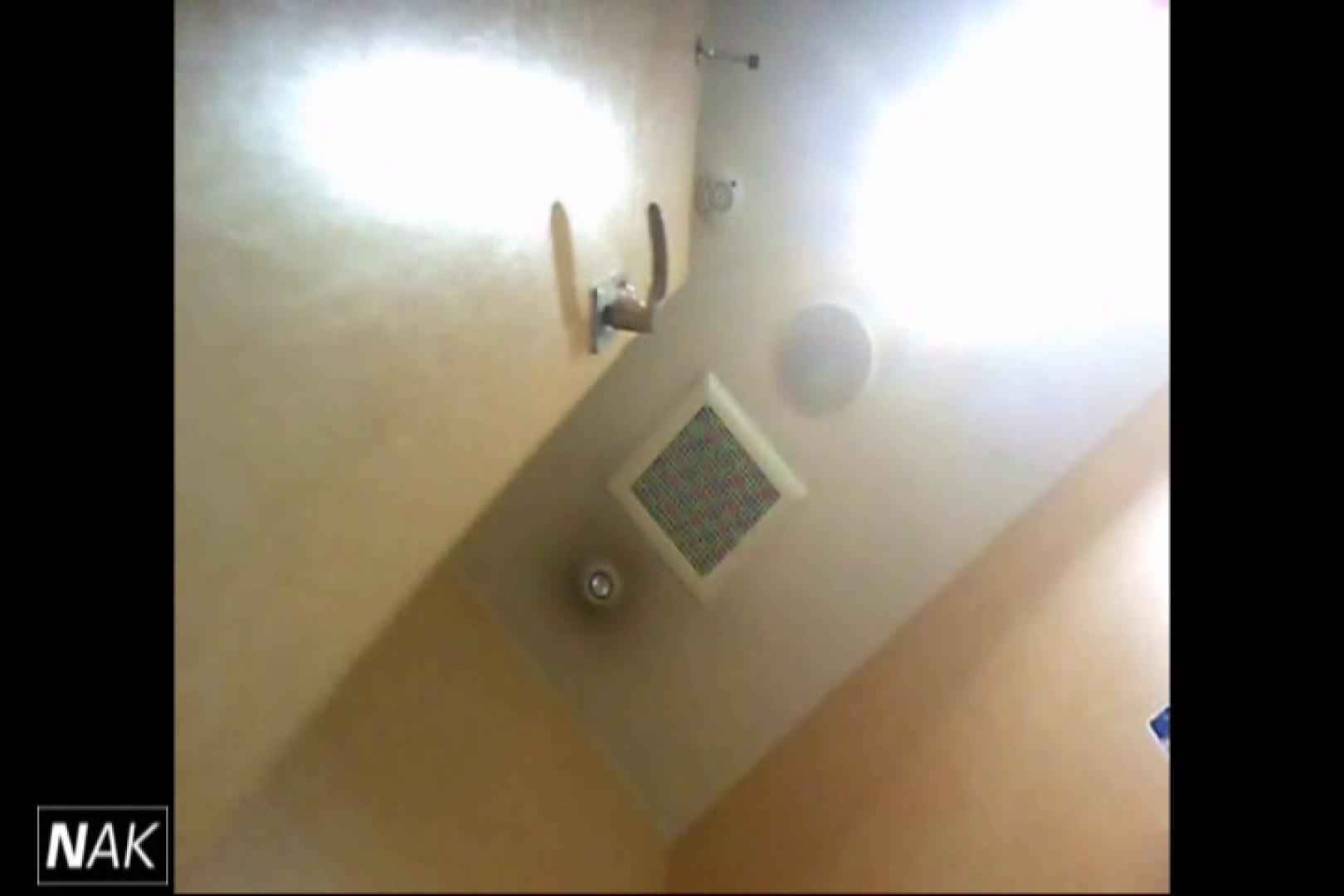せん八さんの厠観察日記!2点監視カメラ 高画質5000K vol.14 高画質  33連発 20
