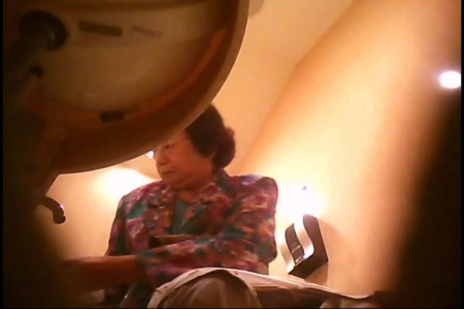 潜入!!女子化粧室盗撮~絶対見られたくない時間~vo,115 妊婦のエロ生活 のぞき動画画像 94連発 43