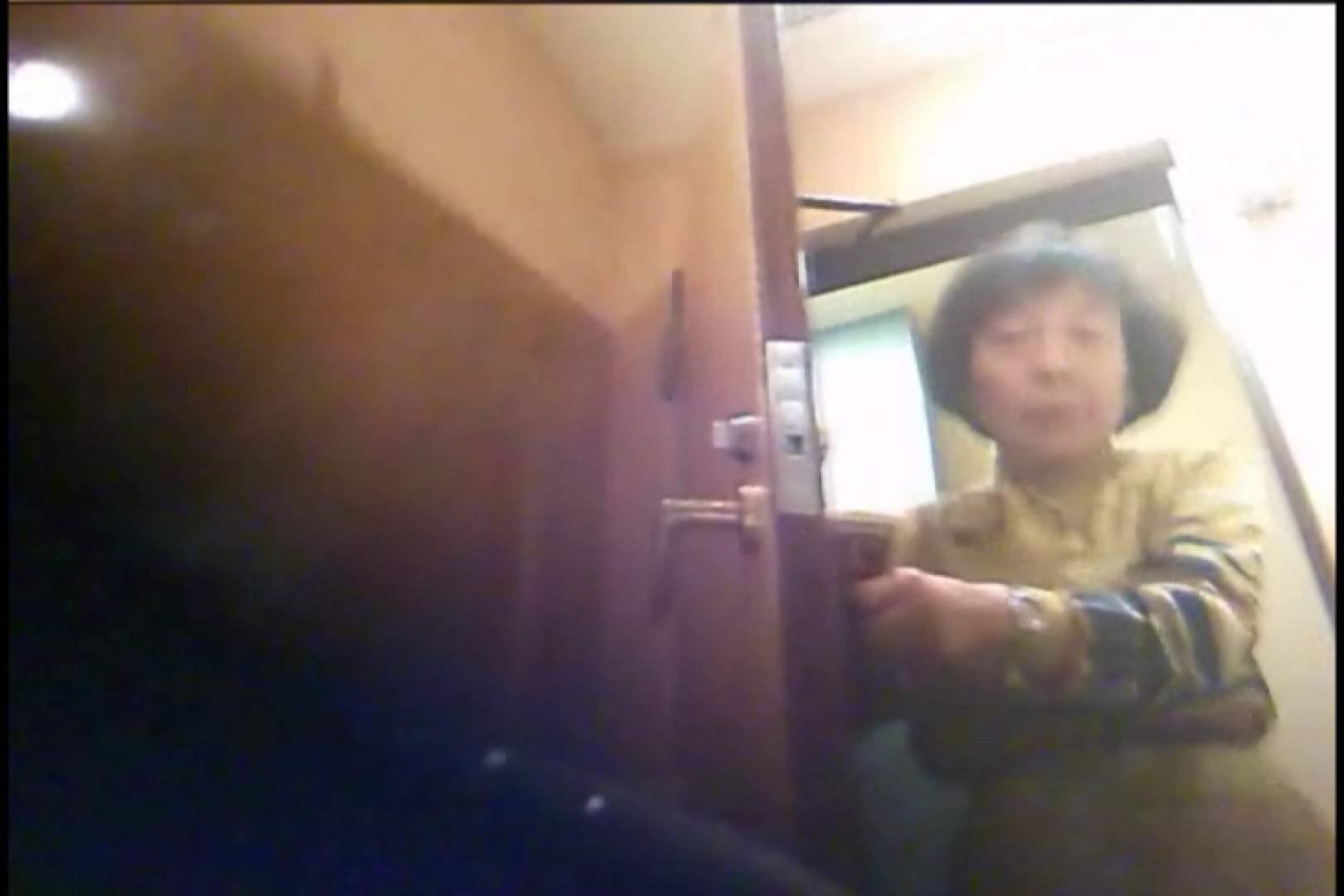 潜入!!女子化粧室盗撮~絶対見られたくない時間~vo,123 盗撮   熟女のエロ生活  75連発 73