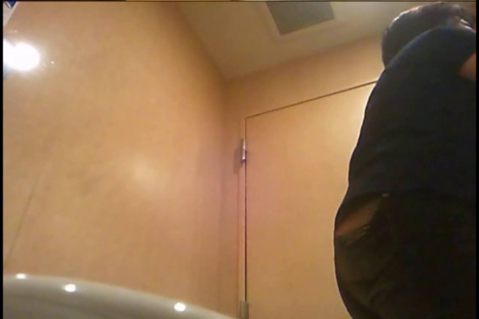 潜入!!女子化粧室盗撮~絶対見られたくない時間~vo,131 盗撮 われめAV動画紹介 54連発 46