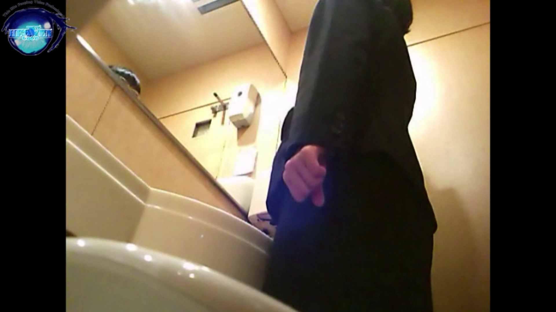 突撃!女子化粧室の真実vol.12 前編 盗撮  93連発 80