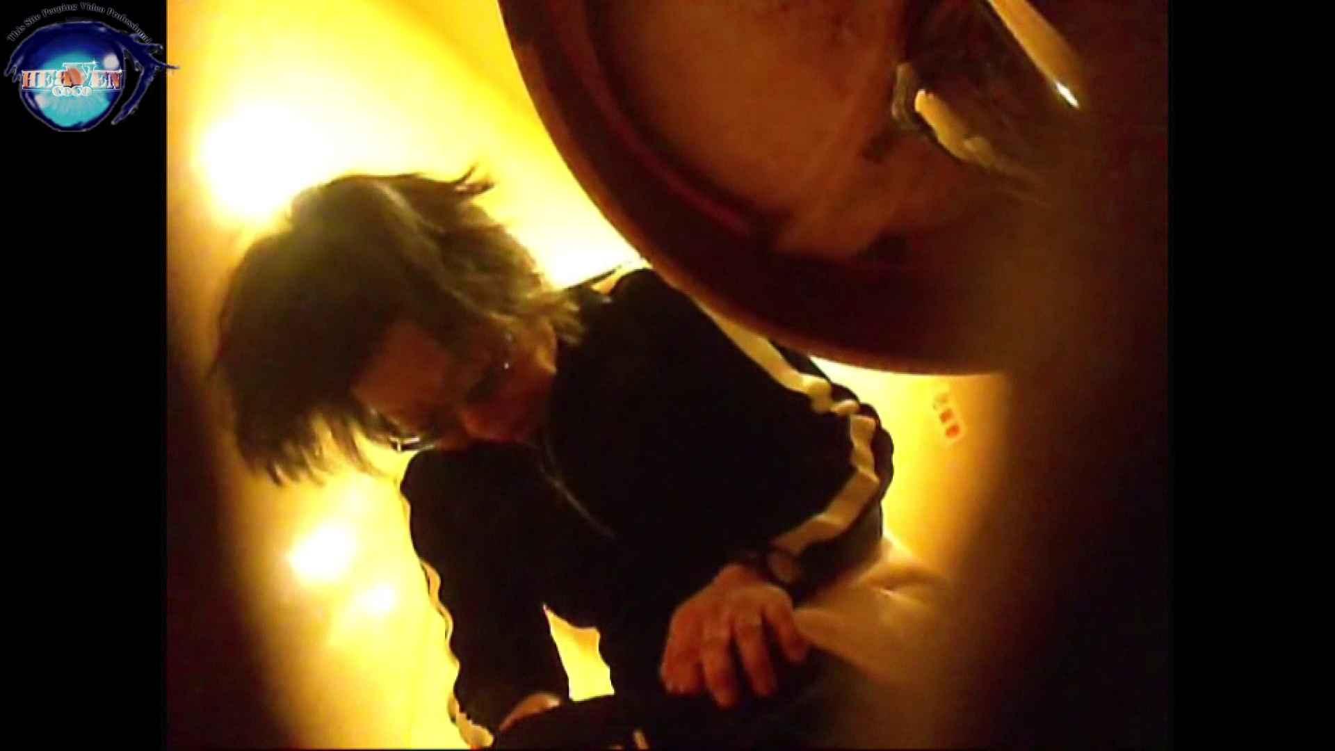 突撃!女子化粧室の真実vol.22前編 OLのエロ生活 戯れ無修正画像 46連発 32
