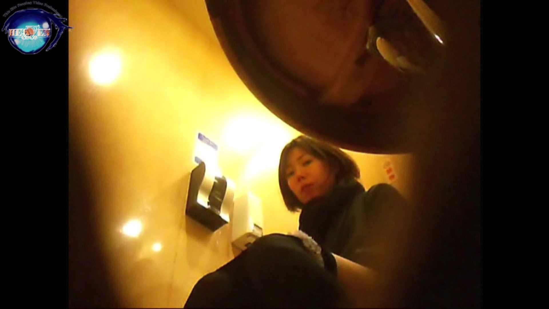 突撃!女子化粧室の真実vol.22 後編 熟女のエロ生活 エロ無料画像 32連発 9