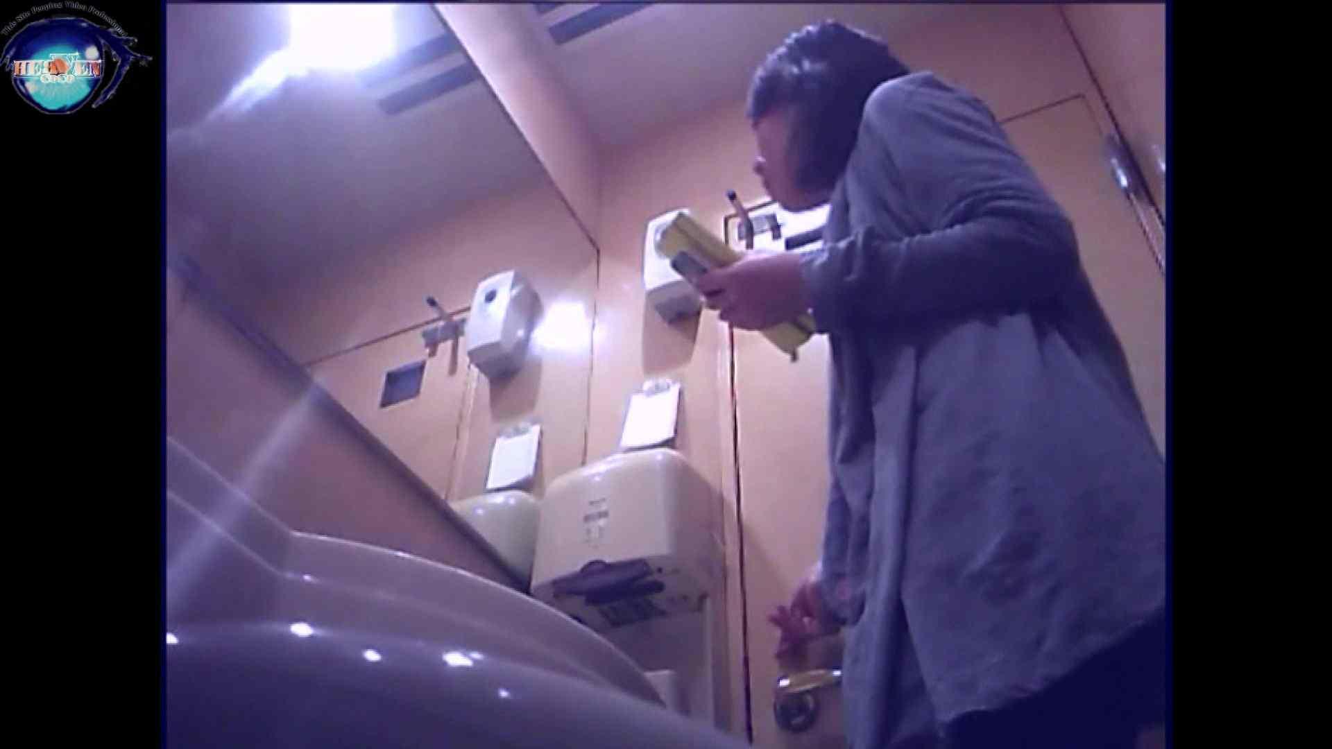 突撃!女子化粧室の真実vol.25後編 盗撮   OLのエロ生活  58連発 13