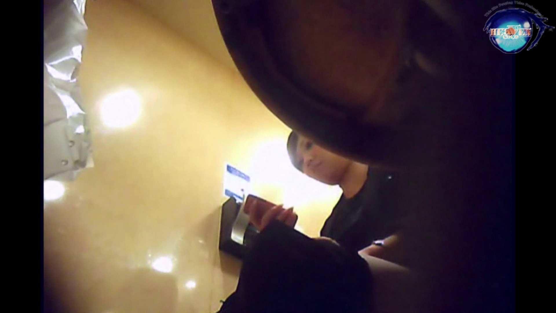 突撃!女子化粧室の真実vol.27 後編 ギャルのおっぱい オメコ動画キャプチャ 71連発 4