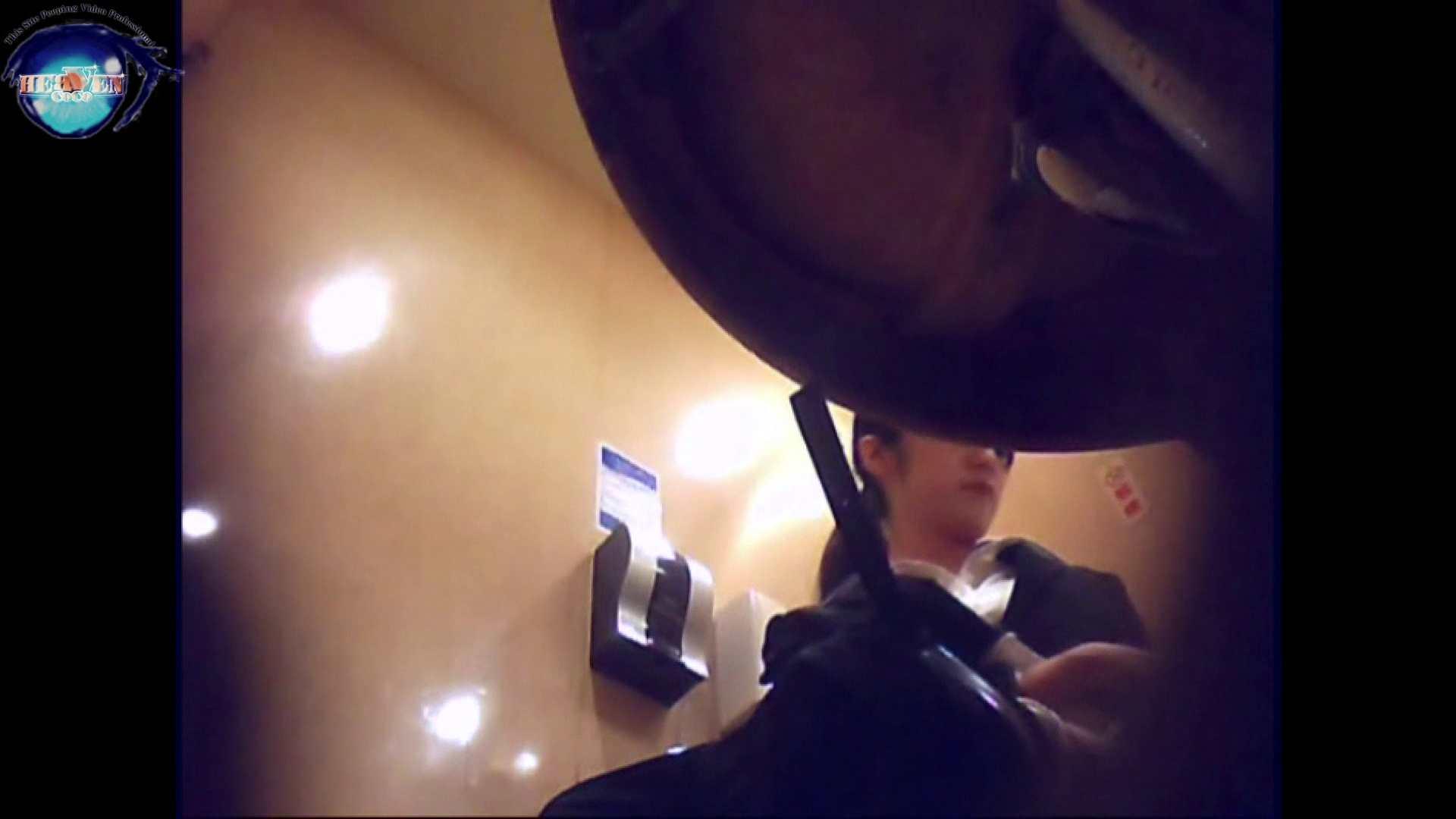 突撃!女子化粧室の真実vol.28 前編 熟女のエロ生活 アダルト動画キャプチャ 81連発 74