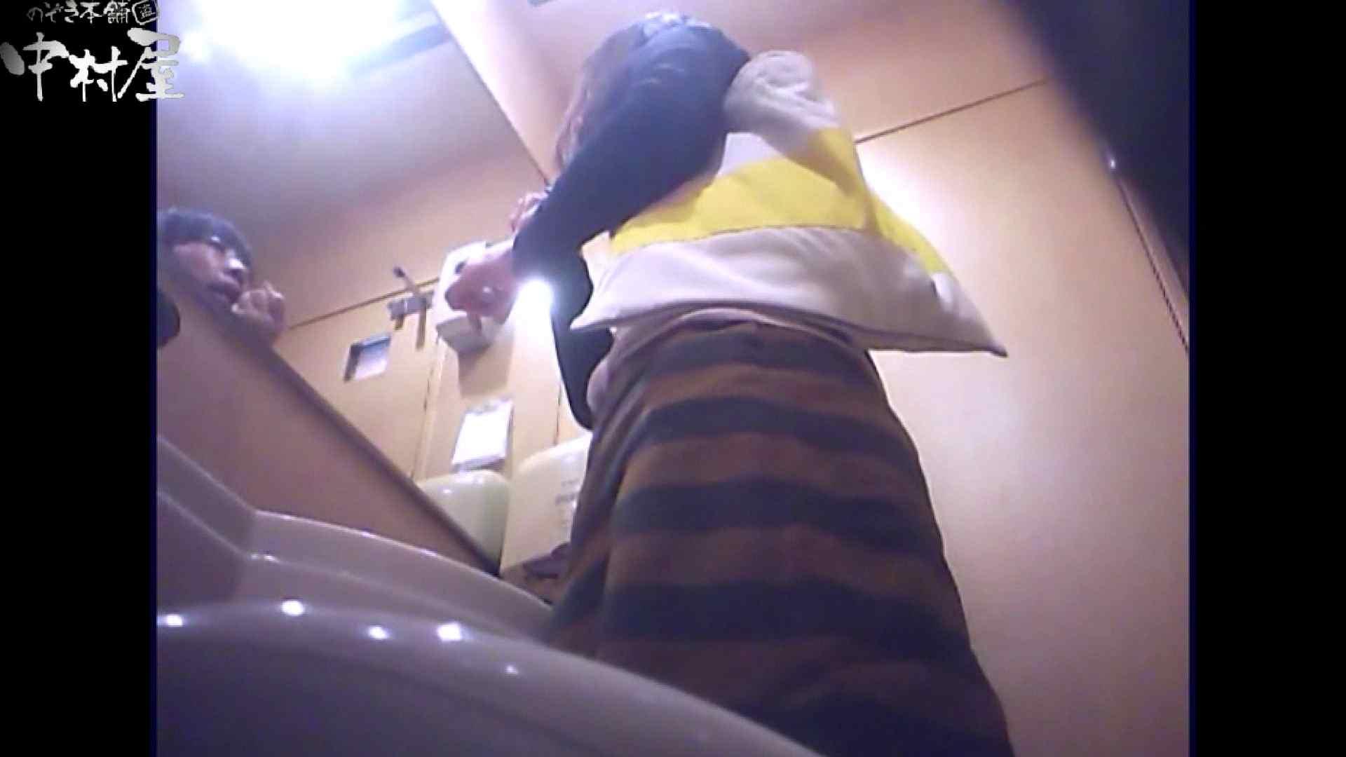 突撃!女子化粧室の真実vol.31前編 熟女のエロ生活 エロ無料画像 98連発 14