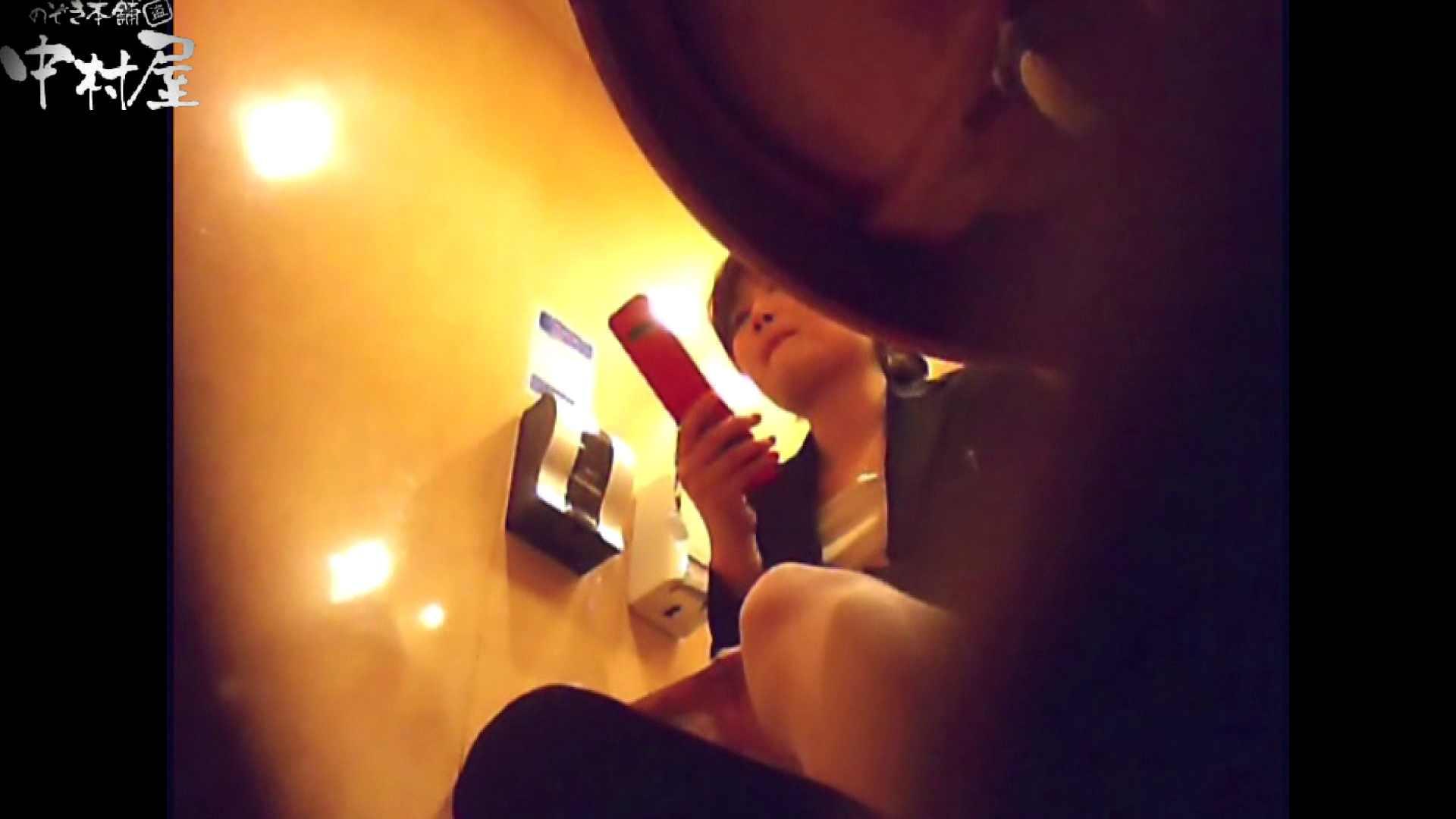 突撃!女子化粧室の真実vol.32前編 ぽっちゃり | OLのエロ生活  87連発 61