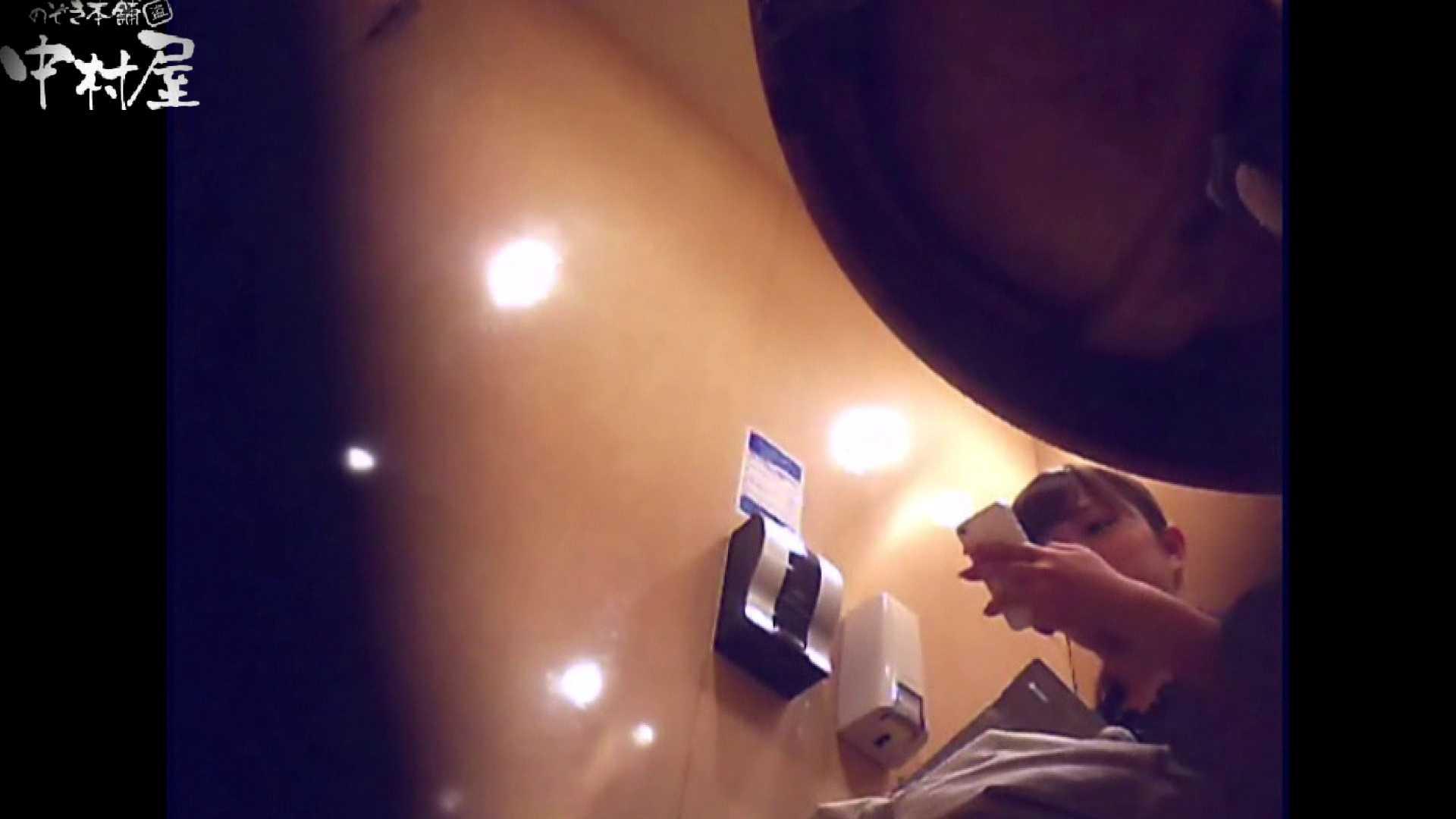 突撃!女子化粧室の真実vol.33 後編 OLのエロ生活 スケベ動画紹介 78連発 22