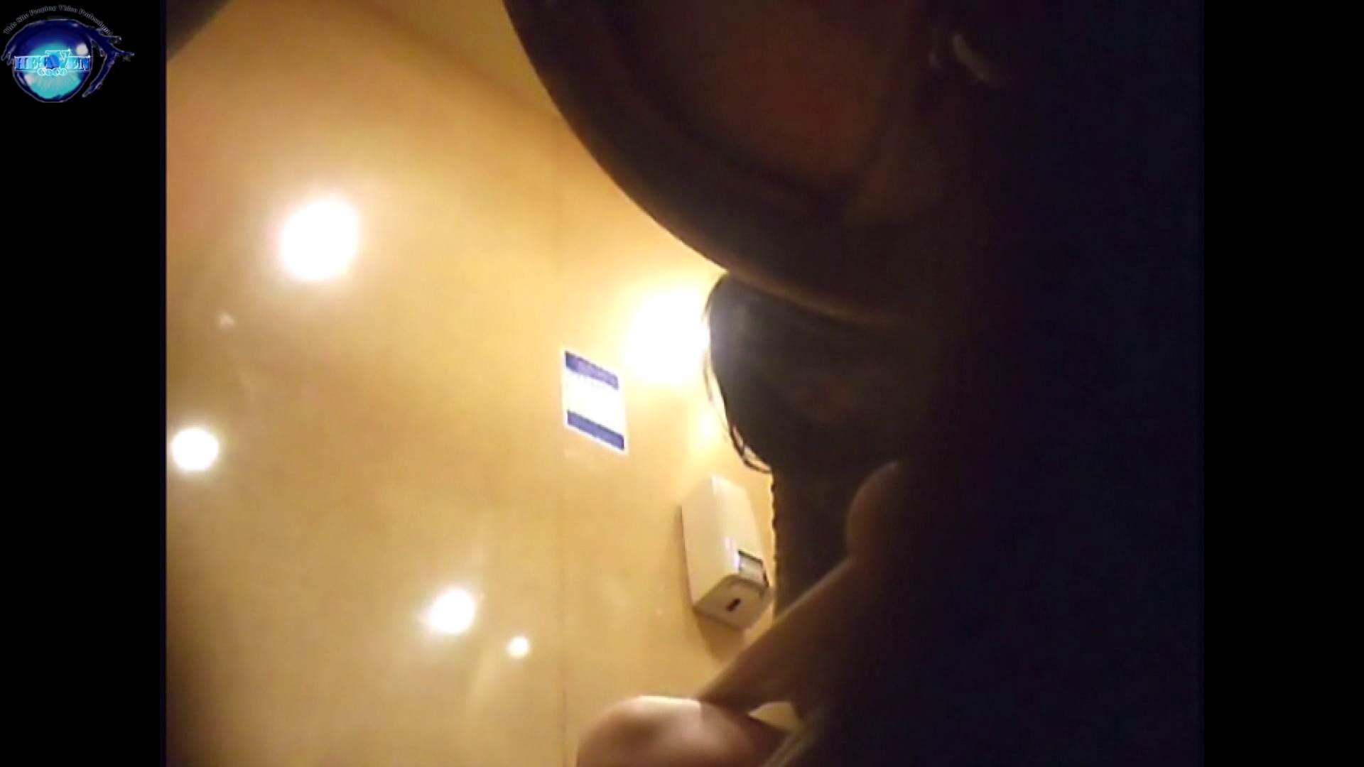 突撃!女子化粧室の真実vol.37前編 OLのエロ生活 オマンコ動画キャプチャ 36連発 22