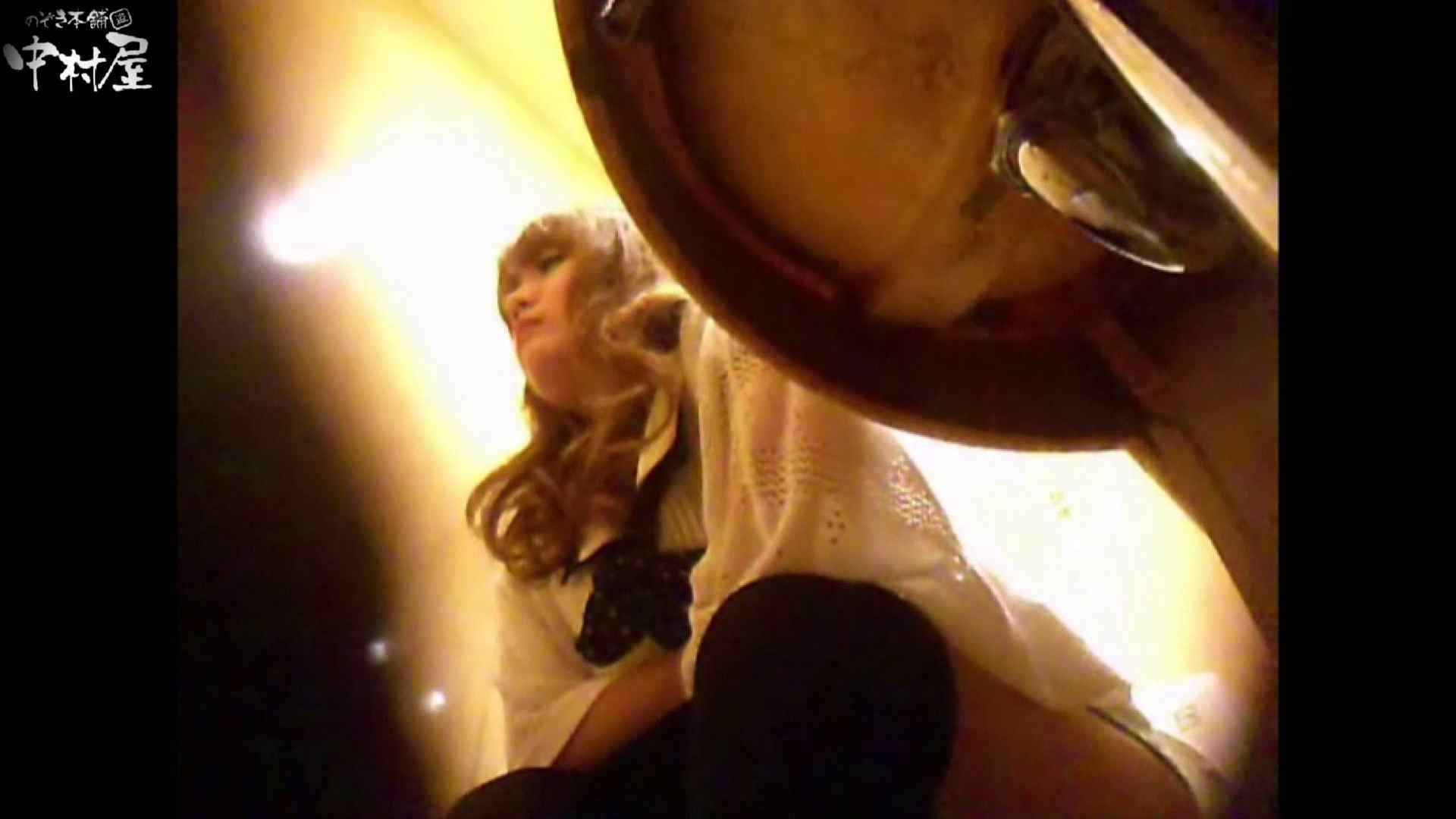 ガチ盗撮!突撃!女子化粧室の真実~セカンドシーズン~vo.02 ぽっちゃり | 盗撮  72連発 3