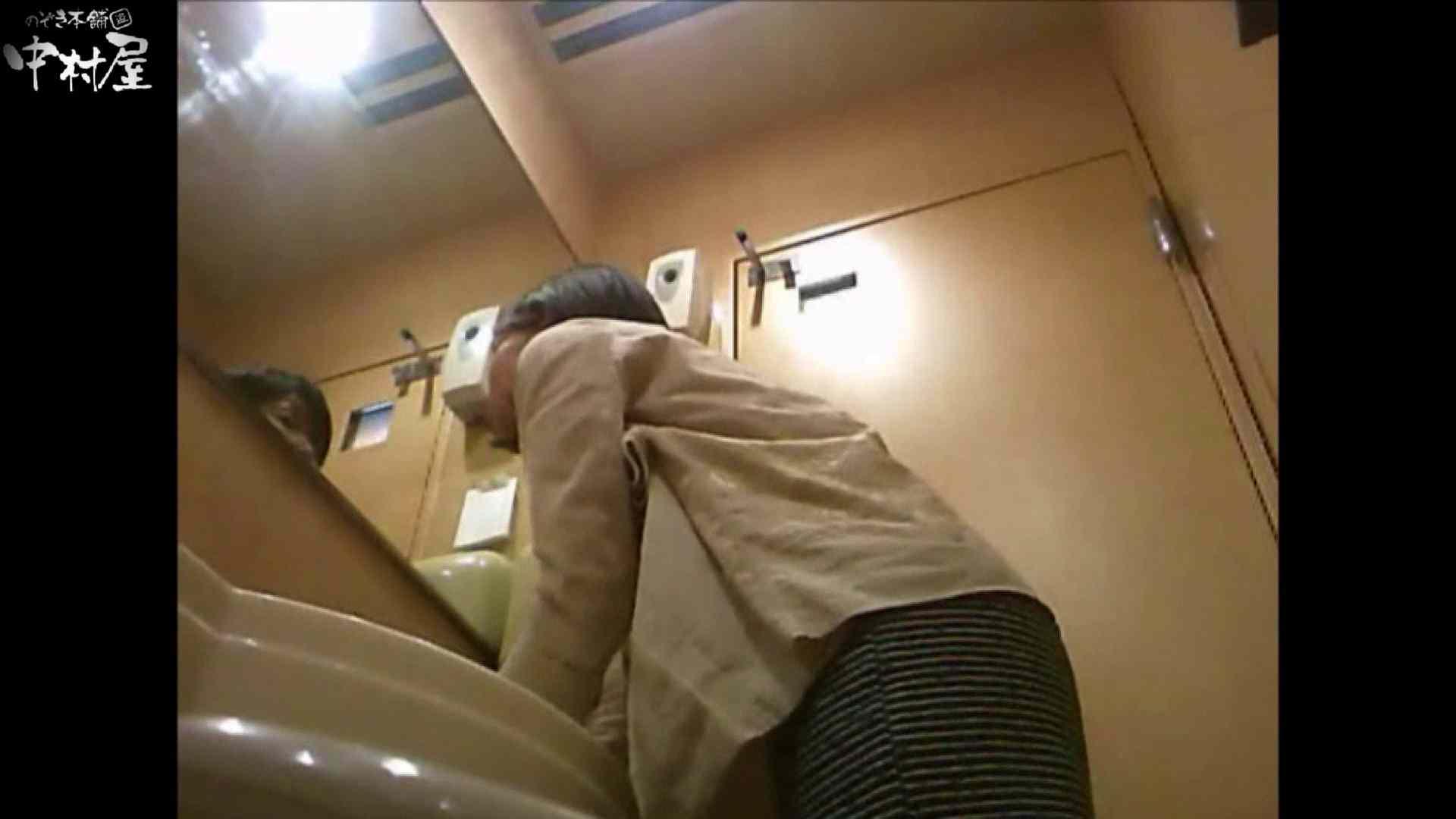 ガチ盗撮!突撃!女子化粧室の真実~セカンドシーズン~vo.02 ぽっちゃり | 盗撮  72連発 13