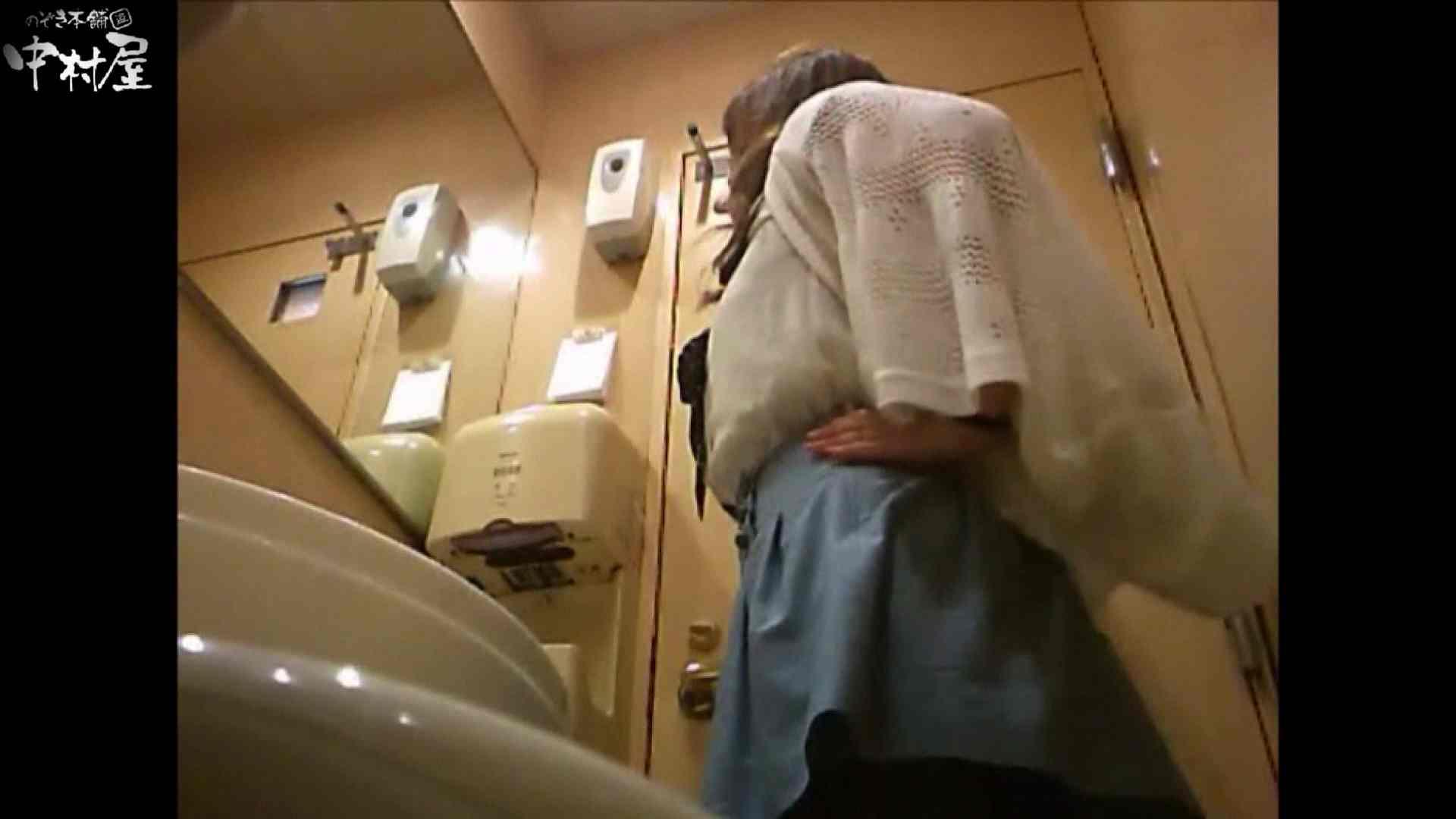 ガチ盗撮!突撃!女子化粧室の真実~セカンドシーズン~vo.02 ぽっちゃり  72連発 26
