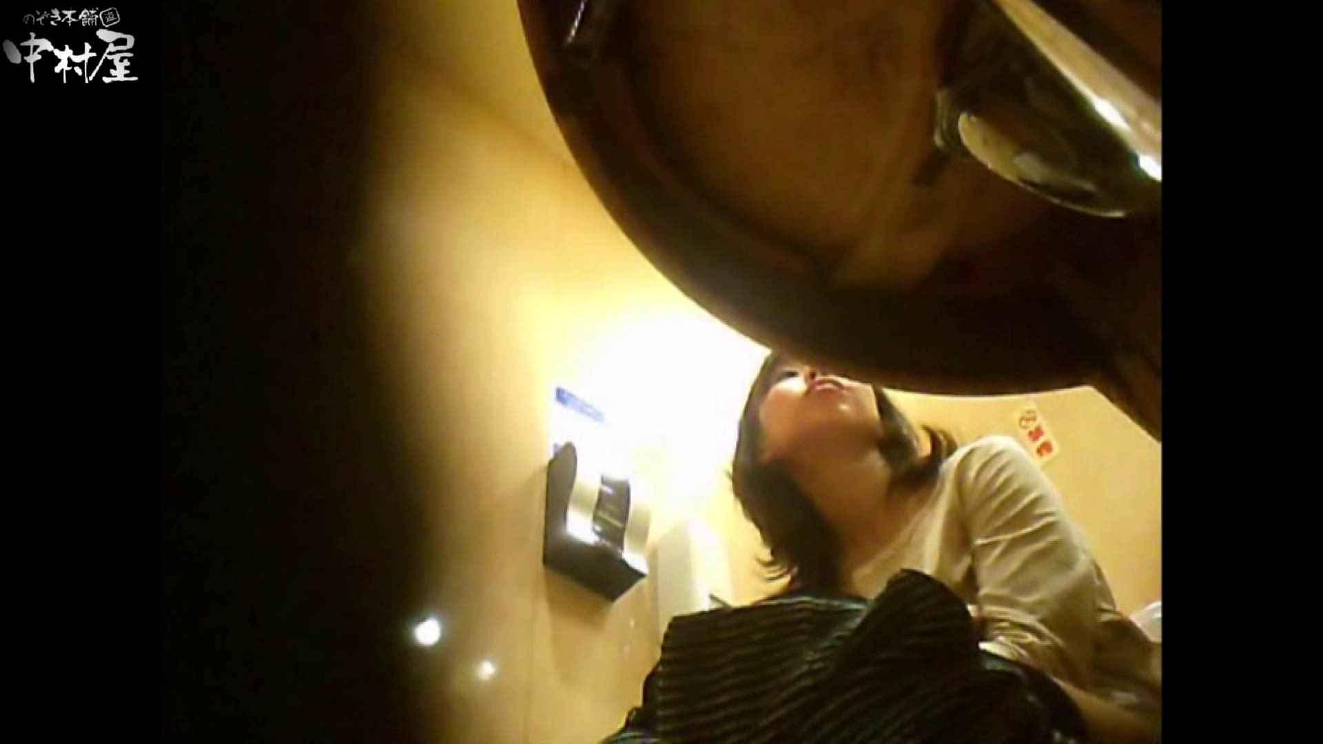 ガチ盗撮!突撃!女子化粧室の真実~セカンドシーズン~vo.02 ぽっちゃり | 盗撮  72連発 49