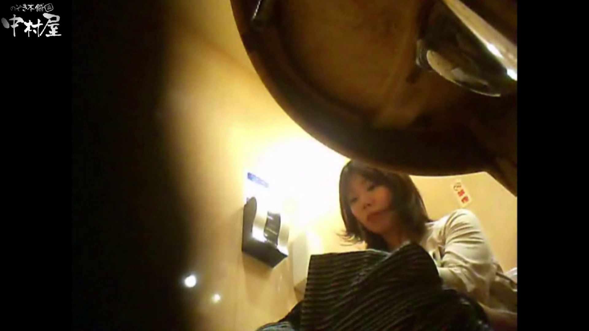 ガチ盗撮!突撃!女子化粧室の真実~セカンドシーズン~vo.02 ぽっちゃり  72連発 52