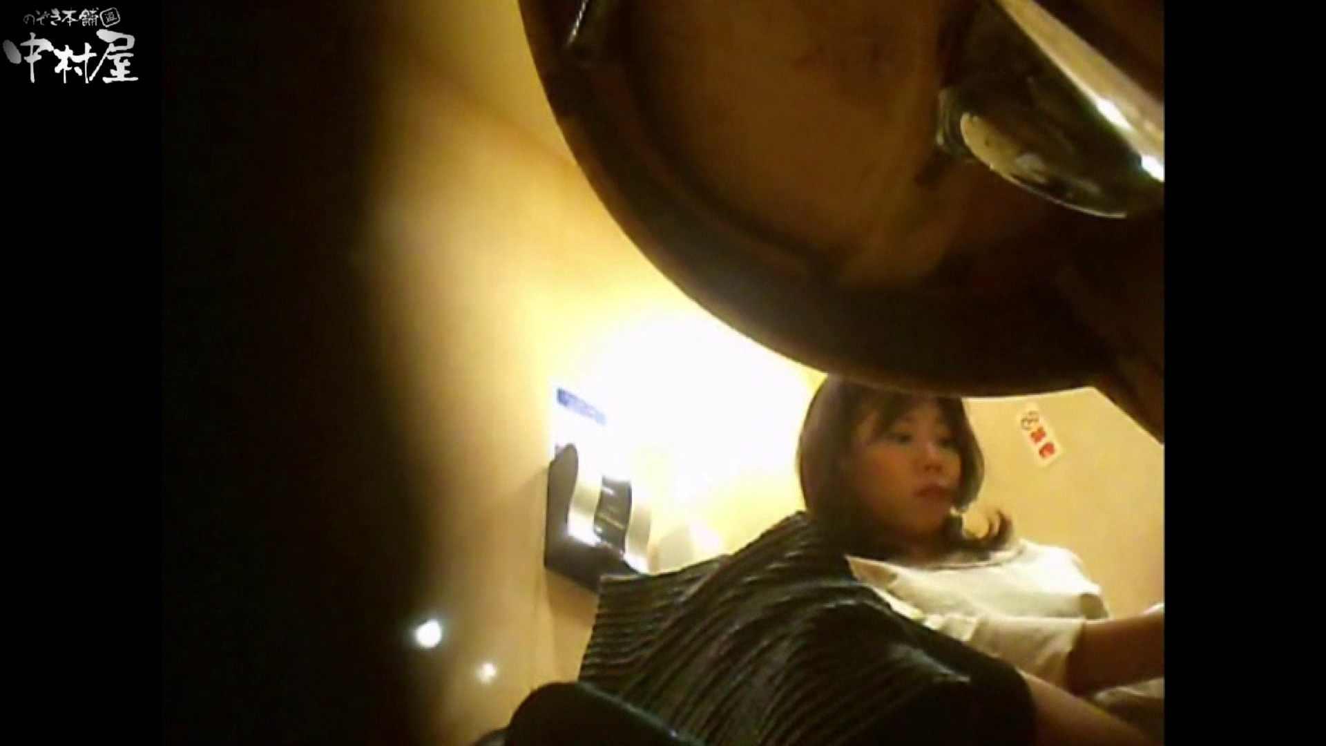 ガチ盗撮!突撃!女子化粧室の真実~セカンドシーズン~vo.02 ぽっちゃり | 盗撮  72連発 55