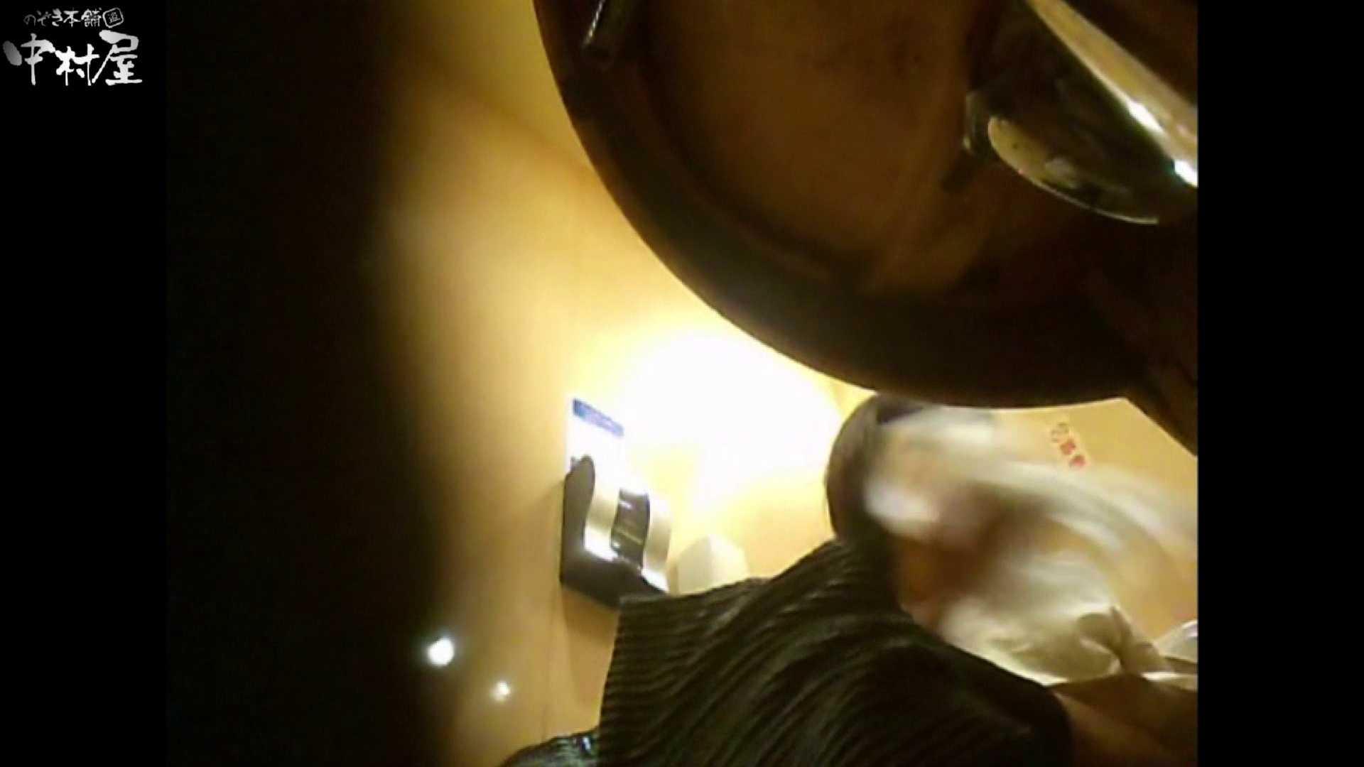 ガチ盗撮!突撃!女子化粧室の真実~セカンドシーズン~vo.02 ぽっちゃり  72連発 56