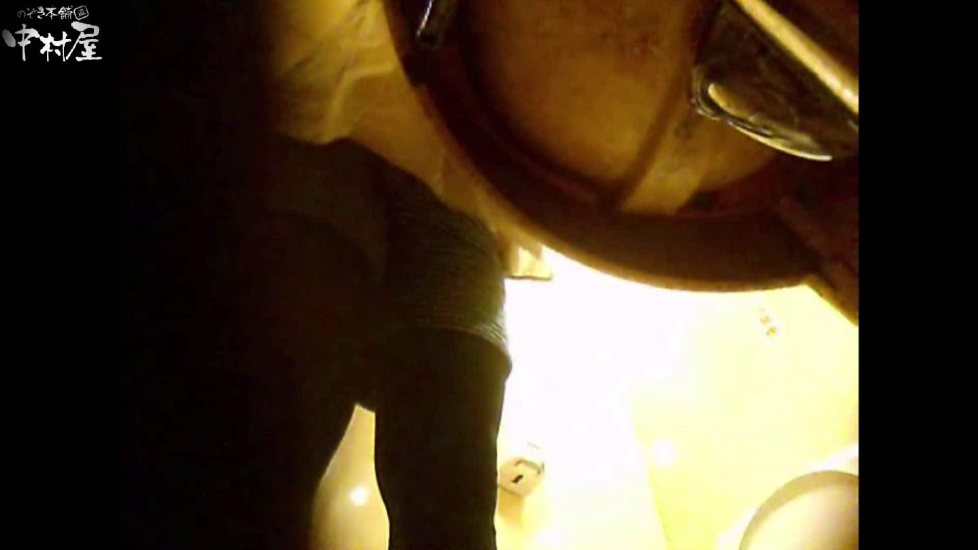 ガチ盗撮!突撃!女子化粧室の真実~セカンドシーズン~vo.02 ぽっちゃり | 盗撮  72連発 61