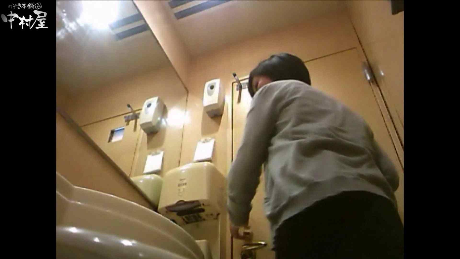 突撃!女子化粧室の真実vol.42後編 盗撮 ワレメ動画紹介 73連発 35