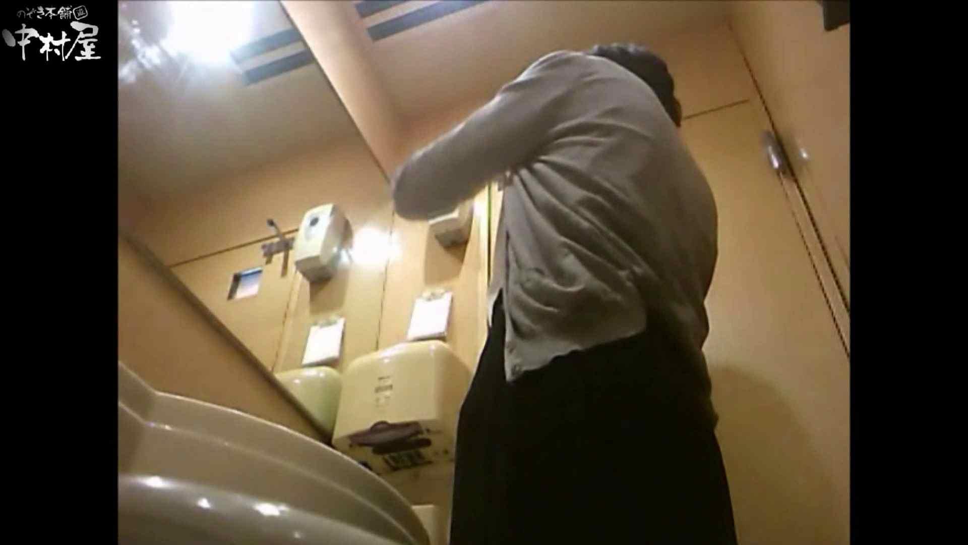 突撃!女子化粧室の真実vol.42後編 ぽっちゃり | OLのエロ生活  73連発 52