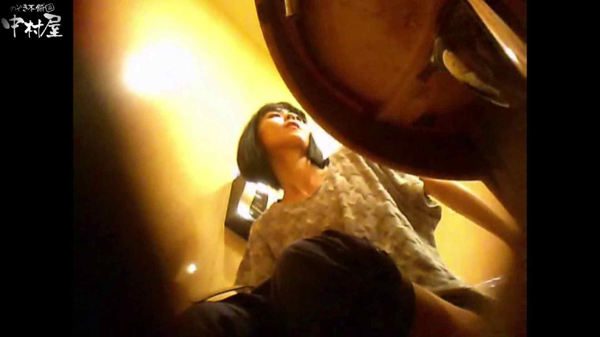 突撃!女子化粧室の真実vol.42前編 盗撮 おまんこ無修正動画無料 62連発 59