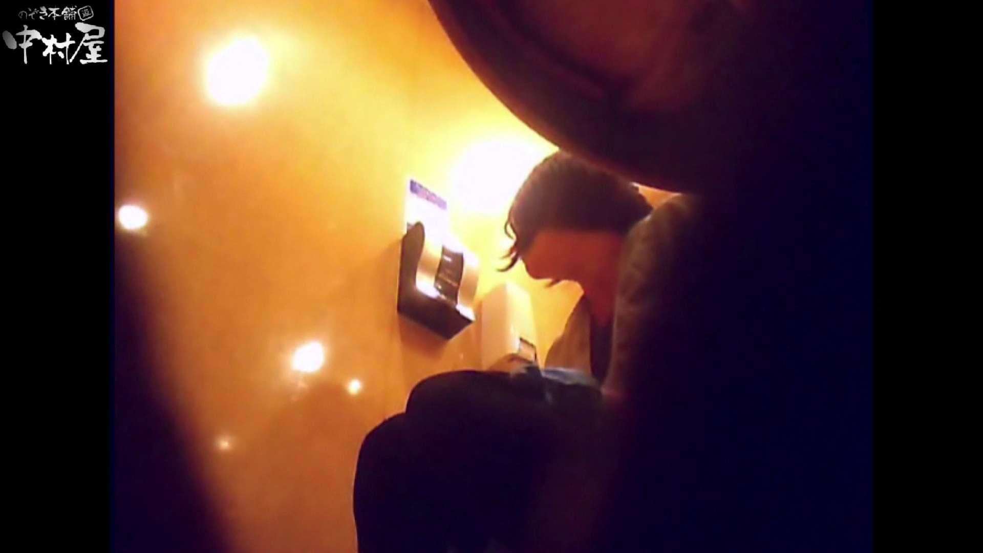 ガチ盗撮!突撃!女子化粧室の真実~セカンドシーズン~vo.05 熟女のエロ生活   盗撮  73連発 53