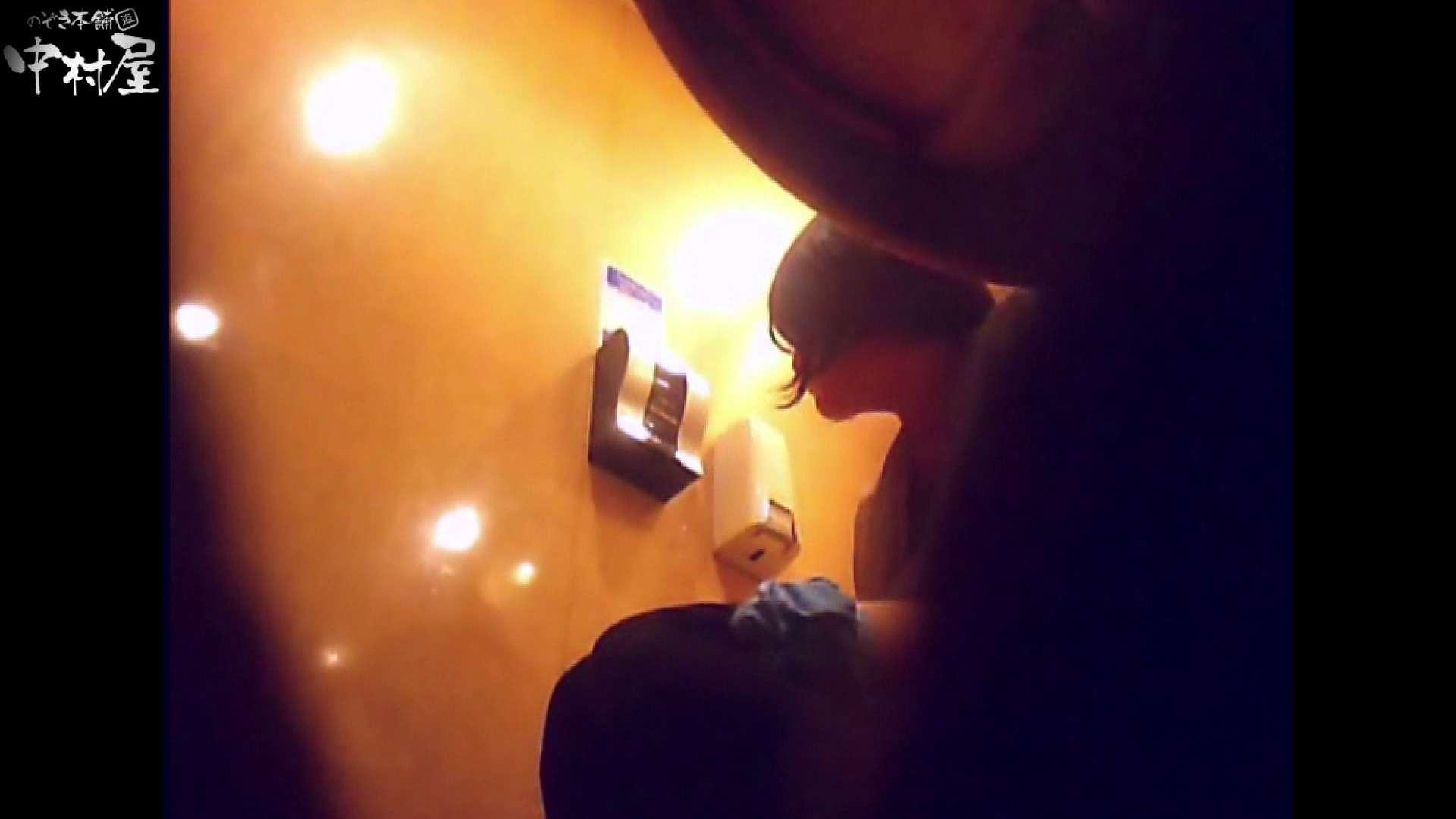 ガチ盗撮!突撃!女子化粧室の真実~セカンドシーズン~vo.05 熟女のエロ生活  73連発 56