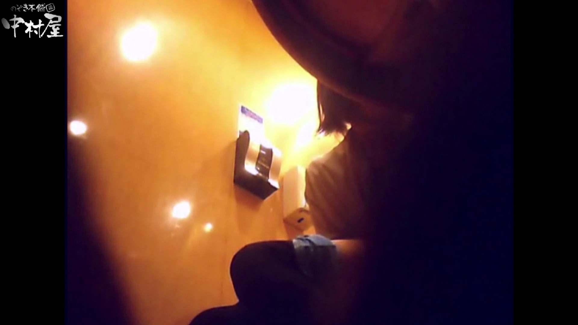 ガチ盗撮!突撃!女子化粧室の真実~セカンドシーズン~vo.05 熟女のエロ生活   盗撮  73連発 59