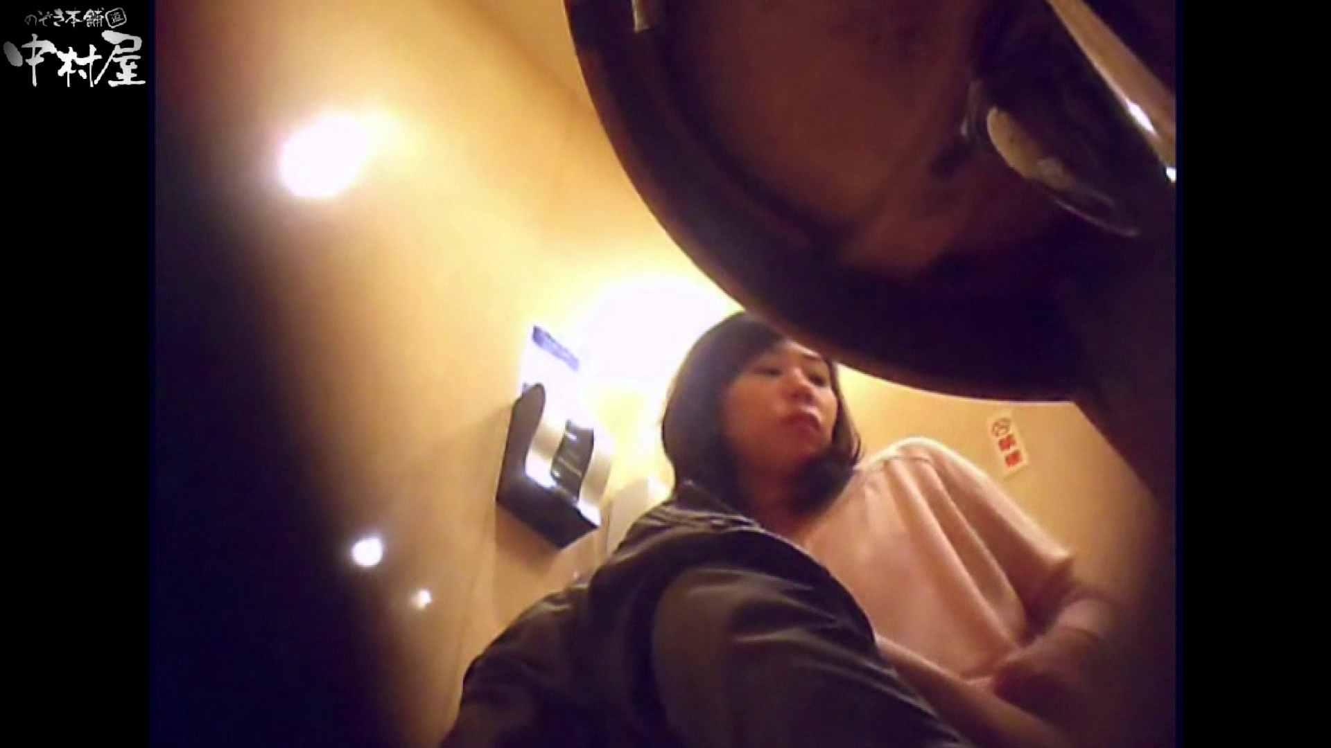 ガチ盗撮!突撃!女子化粧室の真実~セカンドシーズン~vo.05 熟女のエロ生活   盗撮  73連発 71