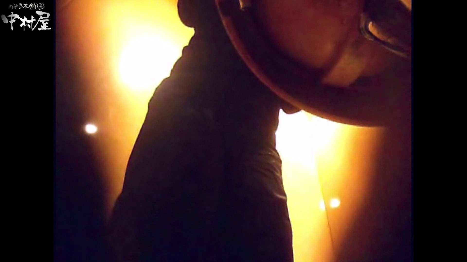ガチ盗撮!突撃!女子化粧室の真実~セカンドシーズン~vo,07 盗撮 隠し撮りオマンコ動画紹介 29連発 2