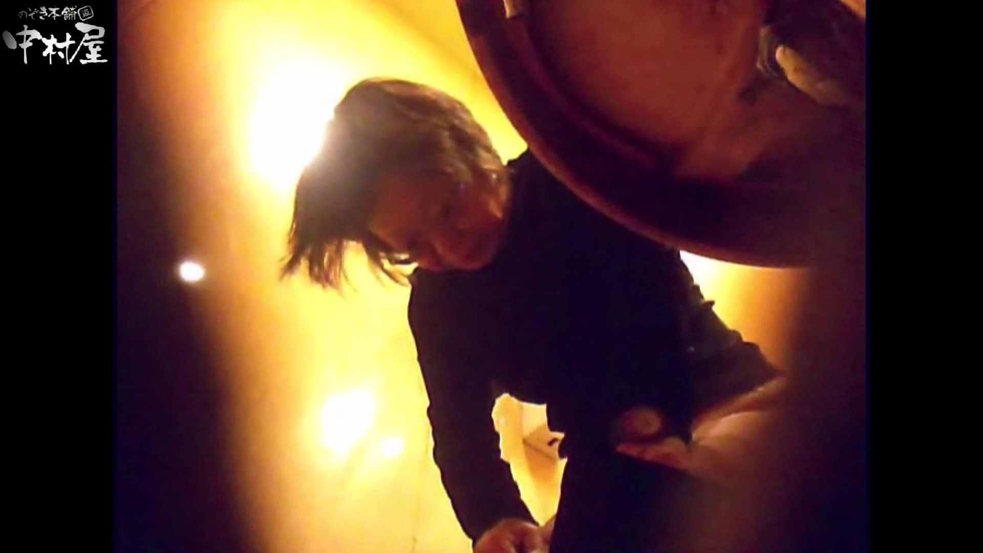 ガチ盗撮!突撃!女子化粧室の真実~セカンドシーズン~vo,07 お姉さんのエロ生活  29連発 6