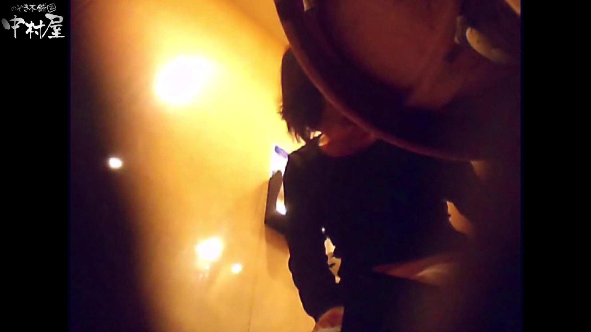 ガチ盗撮!突撃!女子化粧室の真実~セカンドシーズン~vo,07 お姉さんのエロ生活  29連発 9
