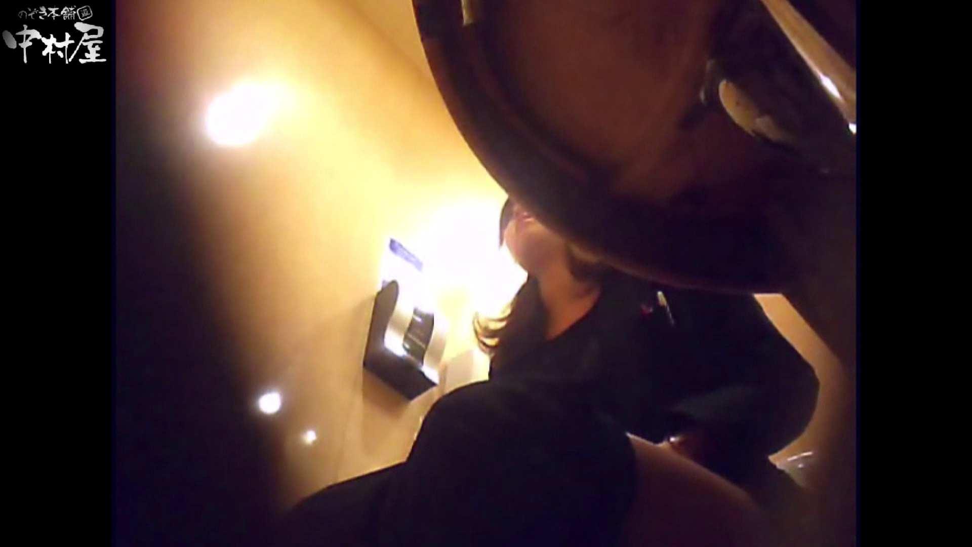ガチ盗撮!突撃!女子化粧室の真実~セカンドシーズン~vo,07 お姉さんのエロ生活 | おばさんのエロ生活  29連発 22