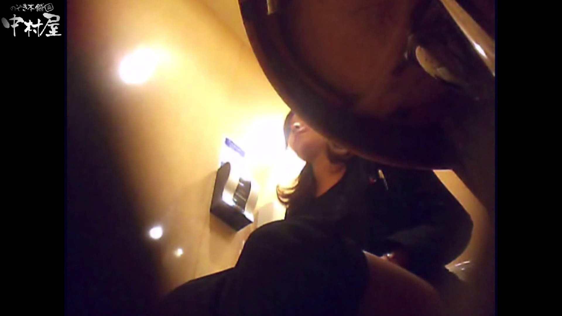 ガチ盗撮!突撃!女子化粧室の真実~セカンドシーズン~vo,07 盗撮 隠し撮りオマンコ動画紹介 29連発 23