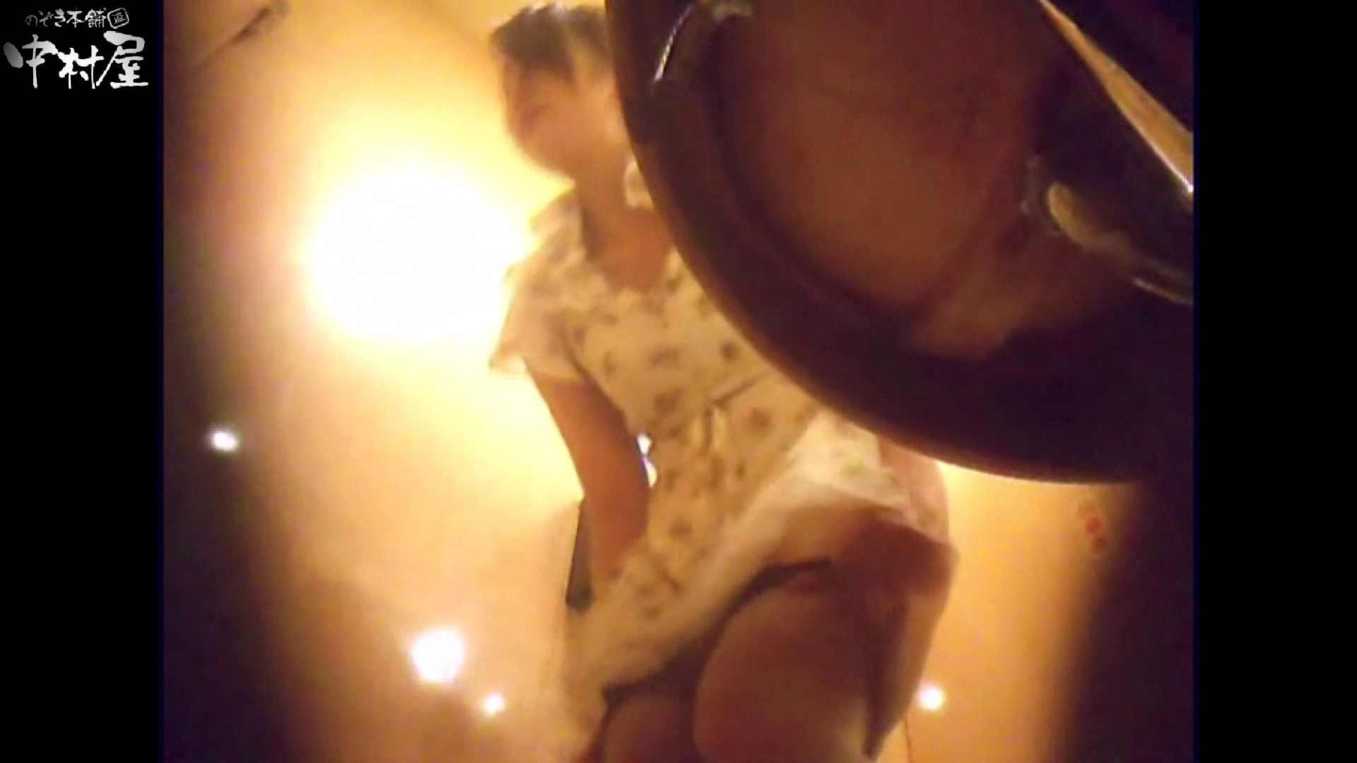 突撃!女子化粧室の真実vol.48 後編 熟女のエロ生活 オメコ無修正動画無料 66連発 15