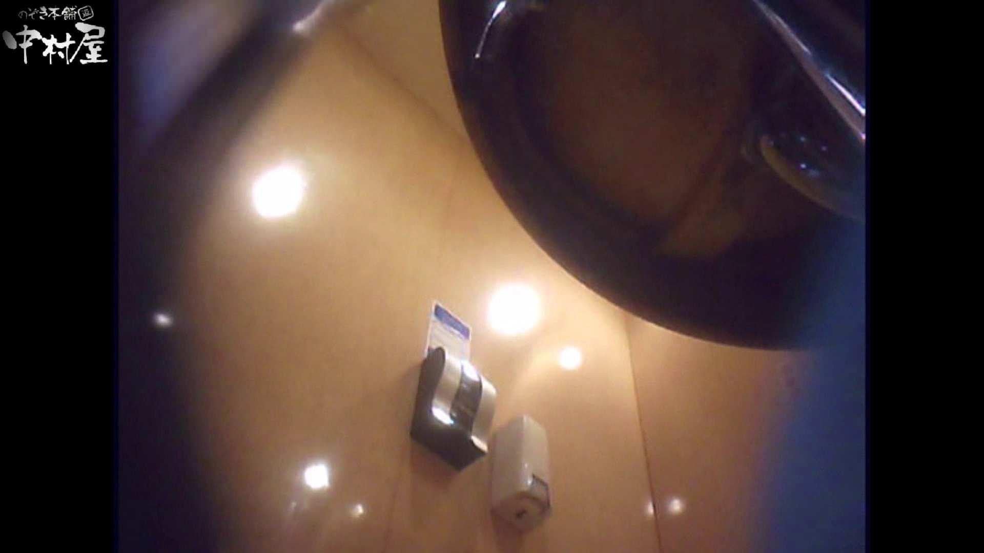 突撃!女子化粧室の真実vol.48 後編 OLのエロ生活 SEX無修正画像 66連発 30