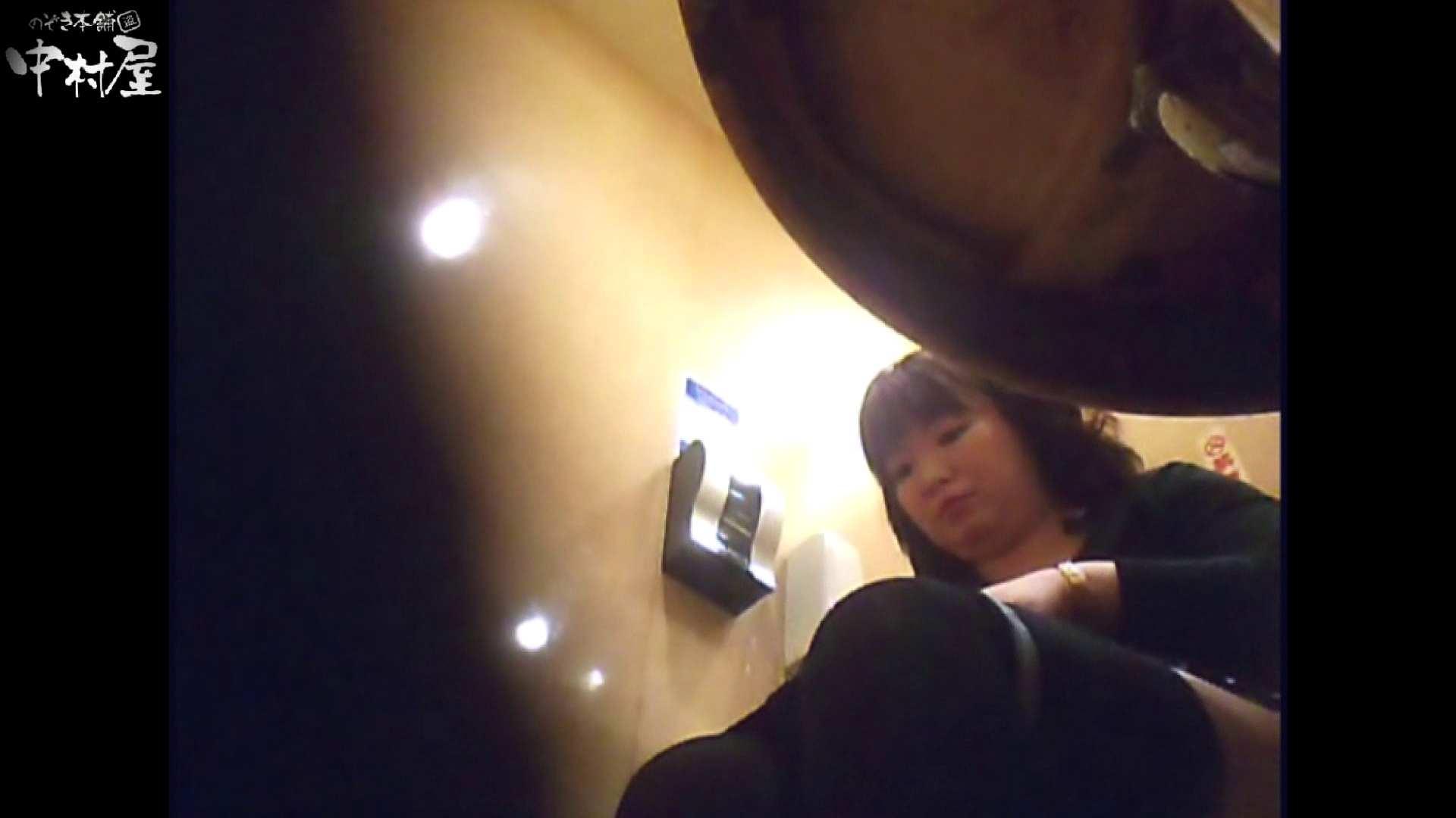 突撃!女子化粧室の真実vol.51 前編 盗撮  79連発 24