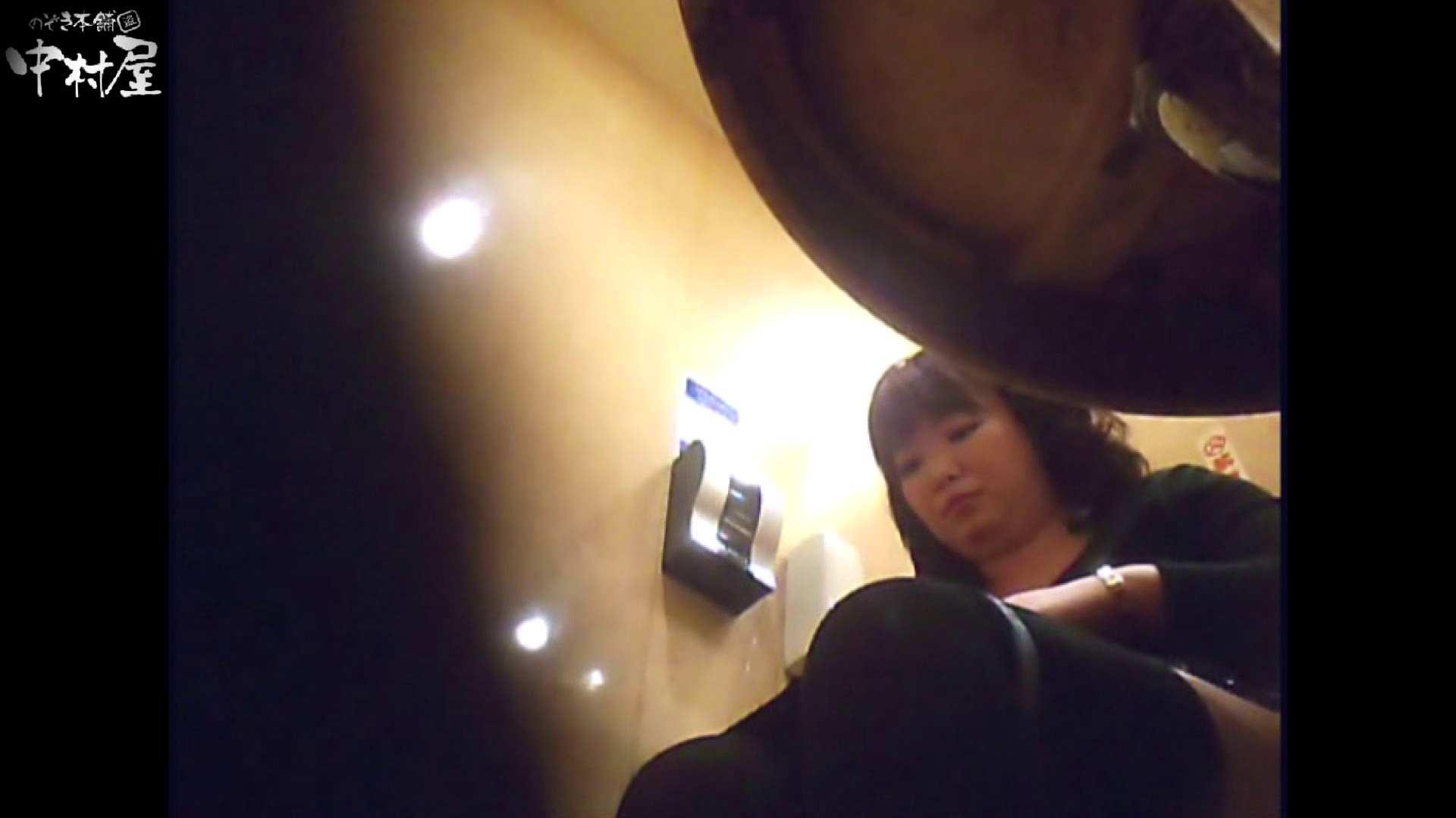 突撃!女子化粧室の真実vol.51 前編 盗撮   OLのエロ生活  79連発 25
