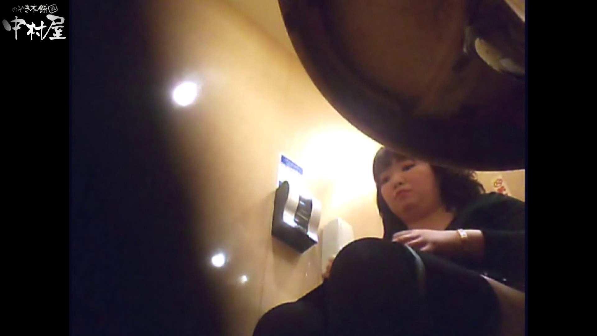 突撃!女子化粧室の真実vol.51 前編 盗撮   OLのエロ生活  79連発 27
