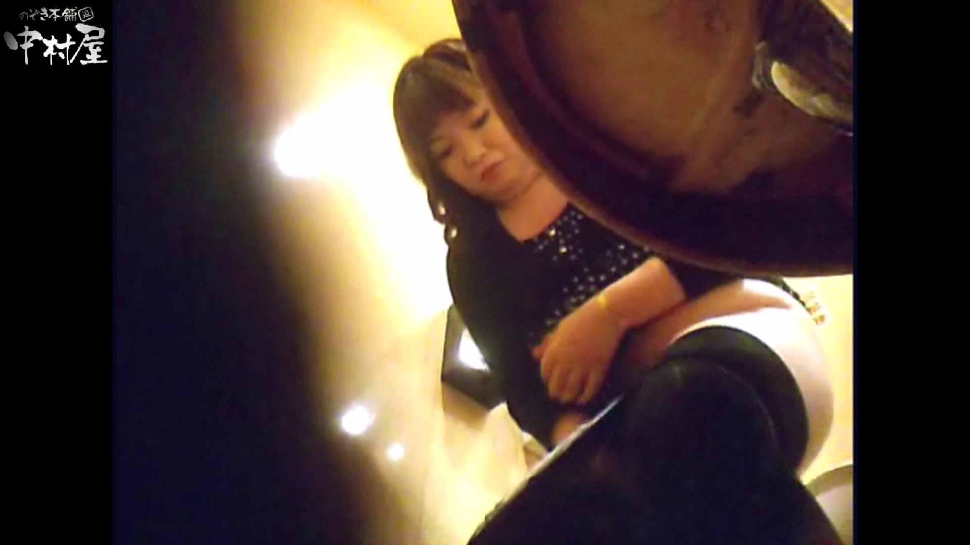 突撃!女子化粧室の真実vol.51 前編 盗撮   OLのエロ生活  79連発 35